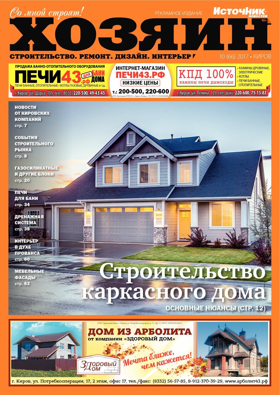 Получение ТУ от энергетической компании в Кирова проезд документы для подключения электричества в Тарусская улица