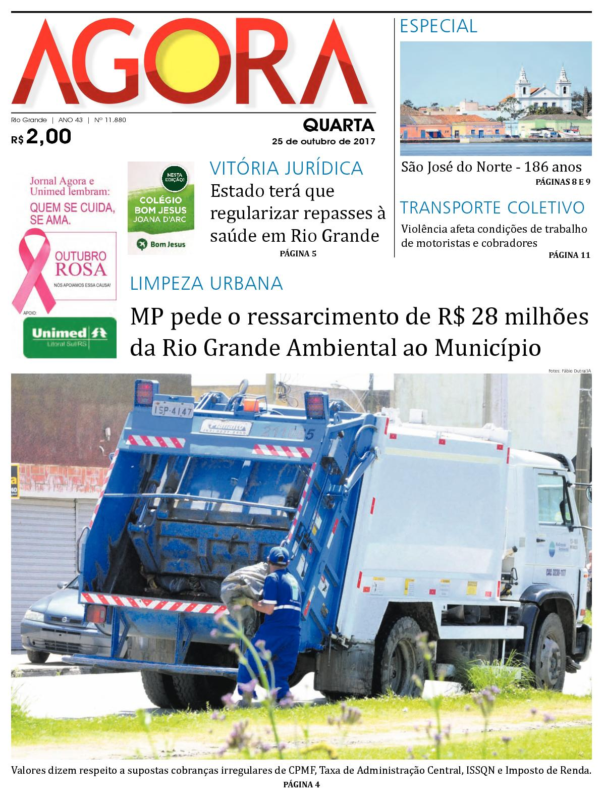Jornal Agora - Edição 11880 - 25 de Outubro de 2017