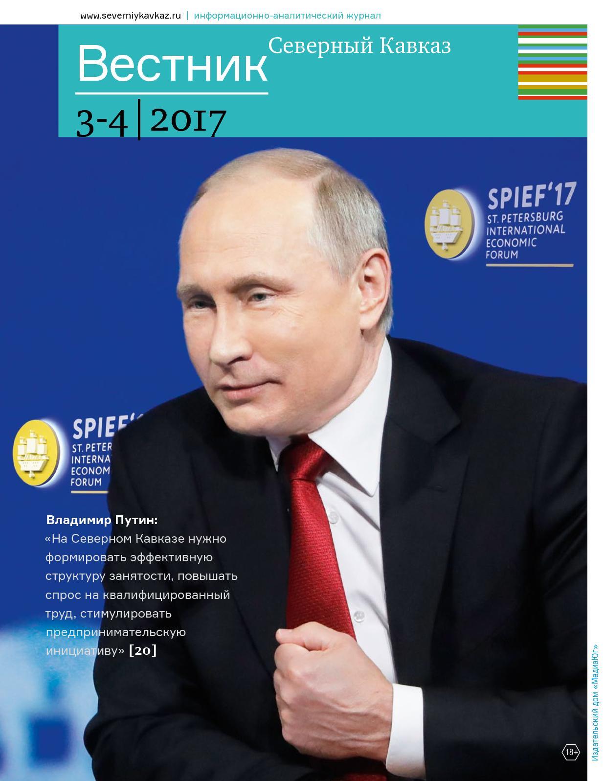 Рожденият ден на Путин: кога, как и къде президентът празнува празника