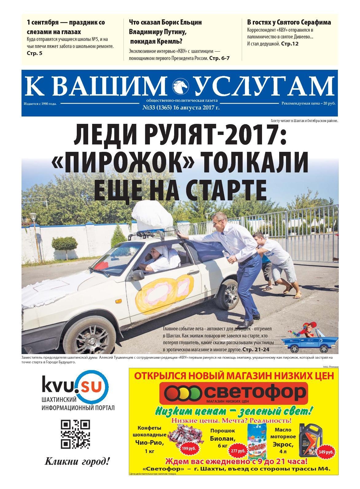 Алматы проститутки интим - all-pagescom