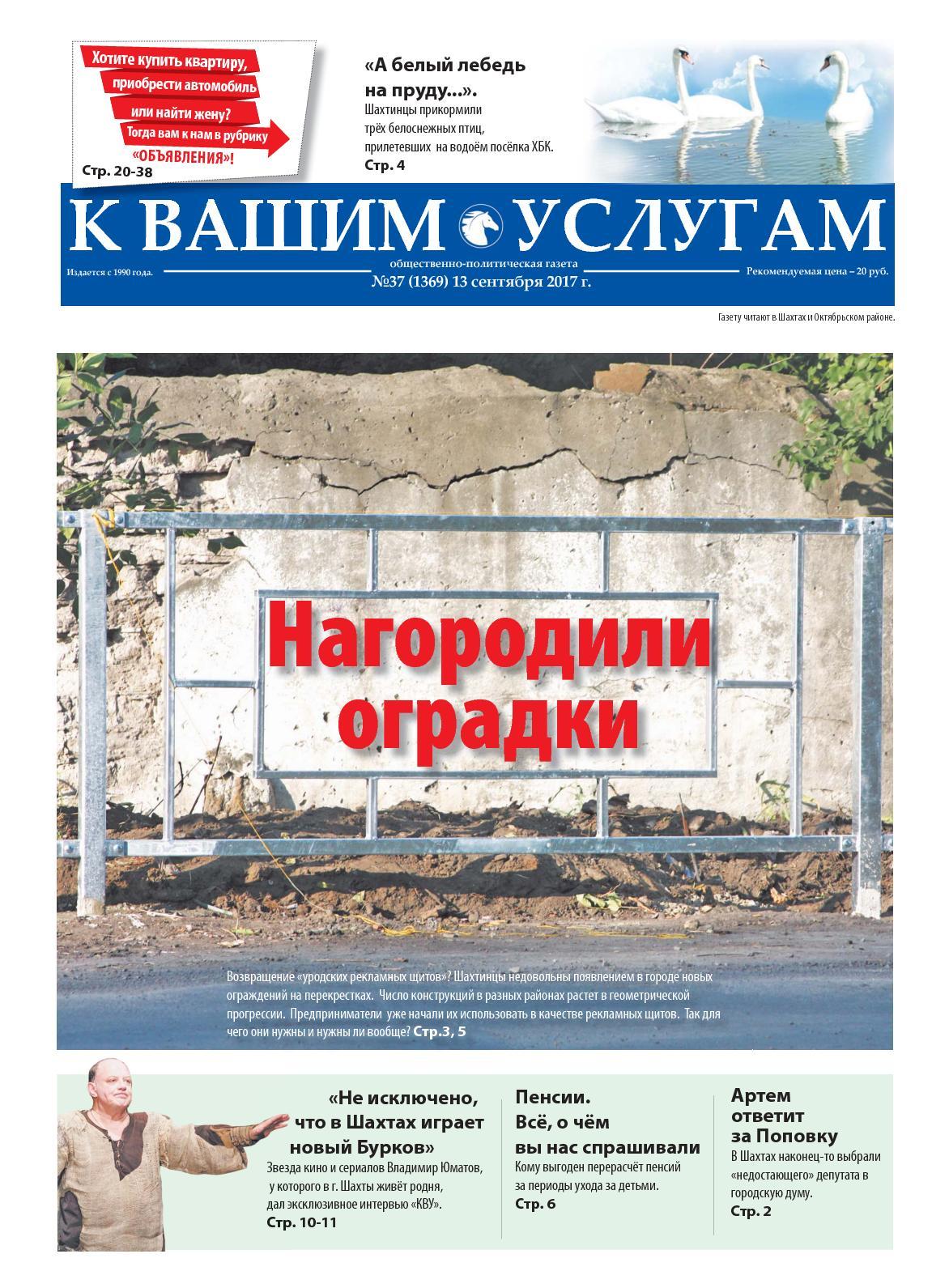 Мраморный крестик Долинск Эконом памятник Башня с профильной резкой Каспийск
