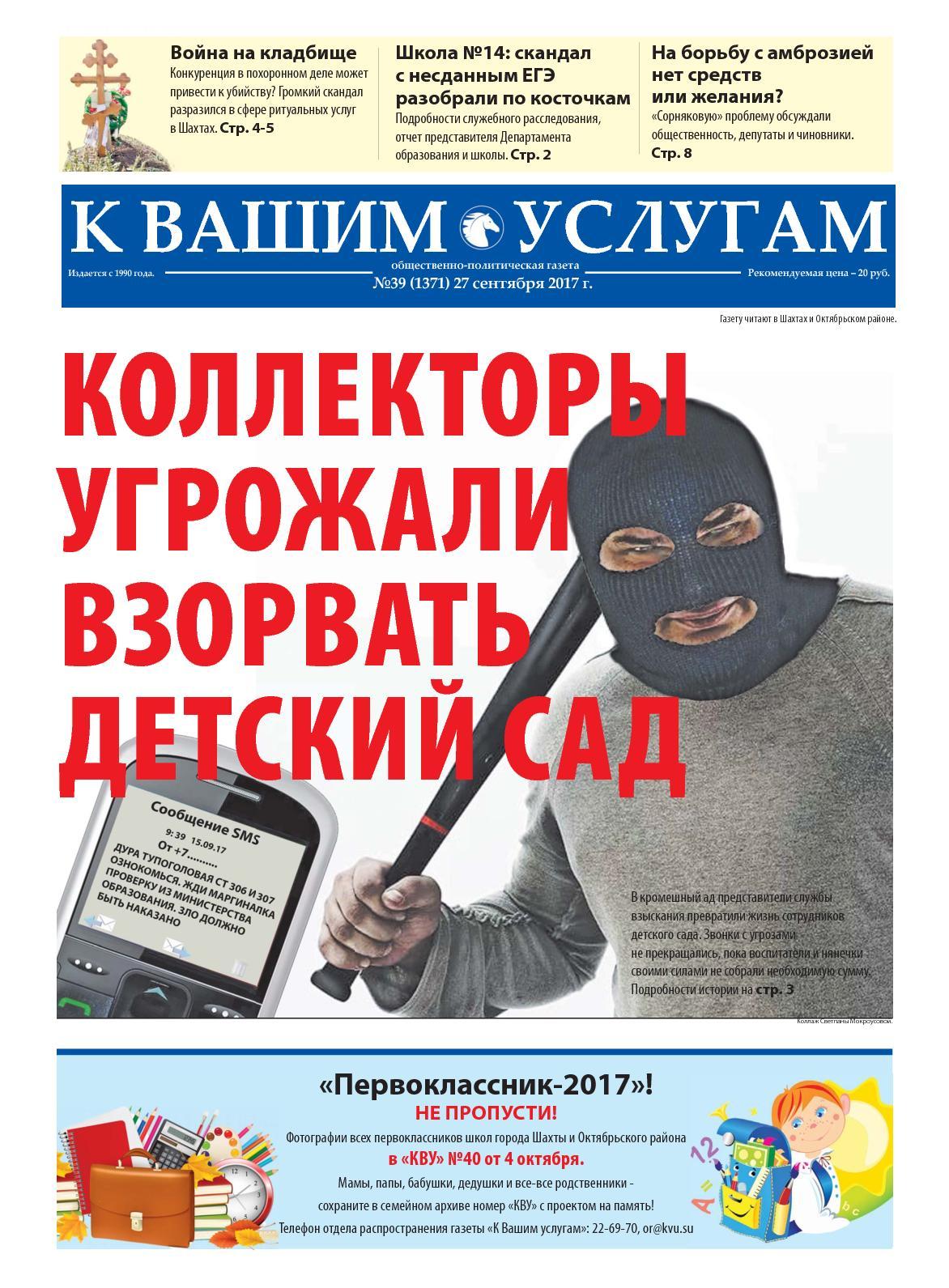 Тональный крем L'oreal в Украине Сравнить цены