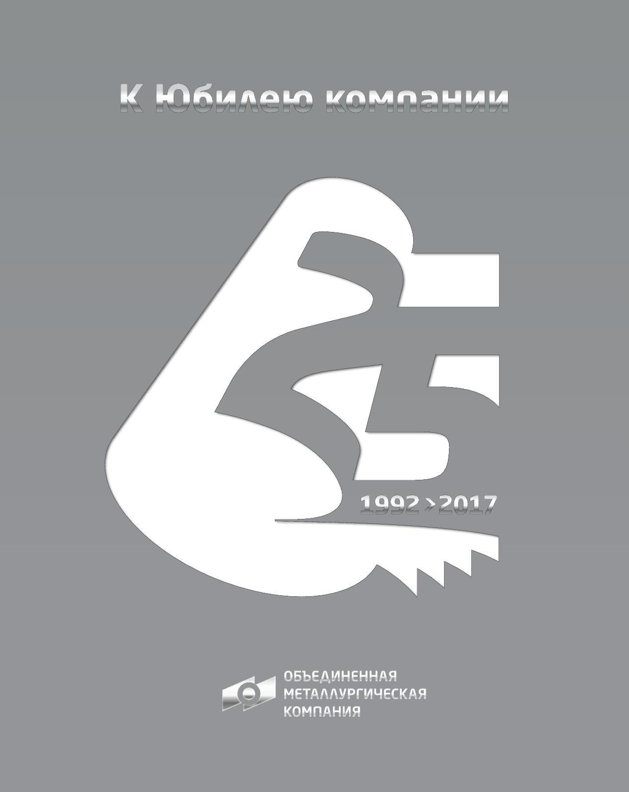 ОМК КОМАНДА 03 2017