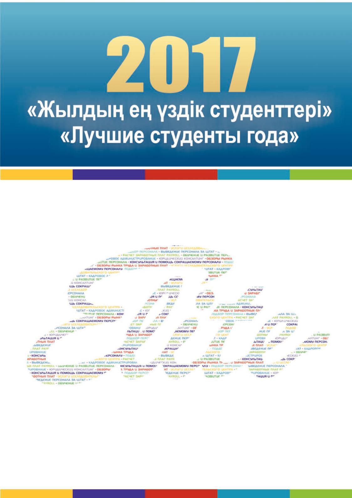 Учебник по биологии 8 класс в.в.серебряков п.г.далан читать онлайн