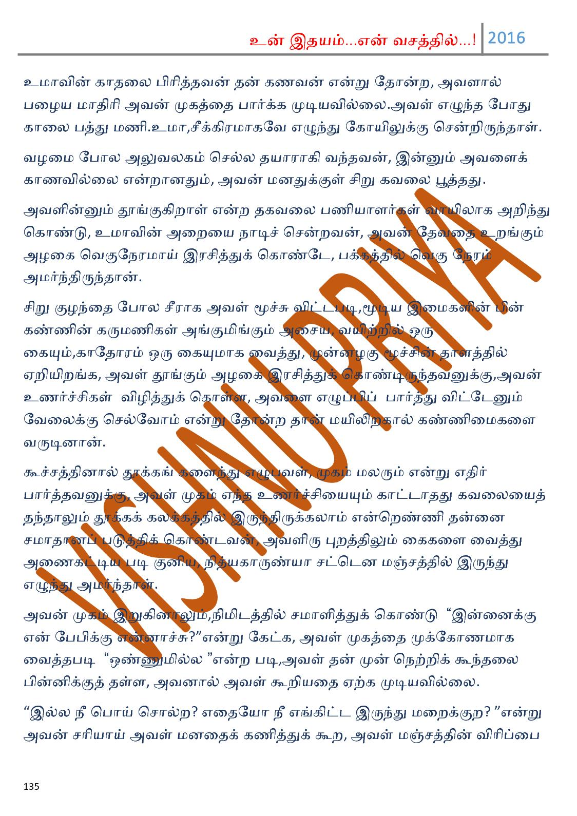 Page 135