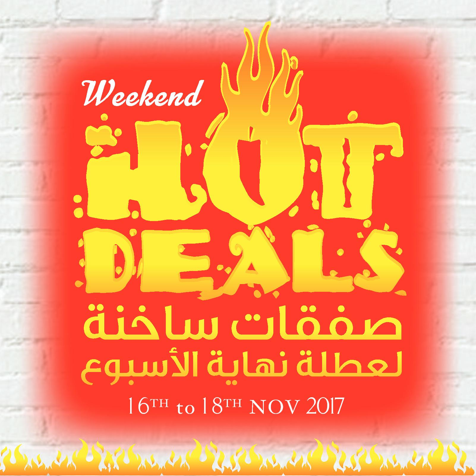 Weekend Hot Deals