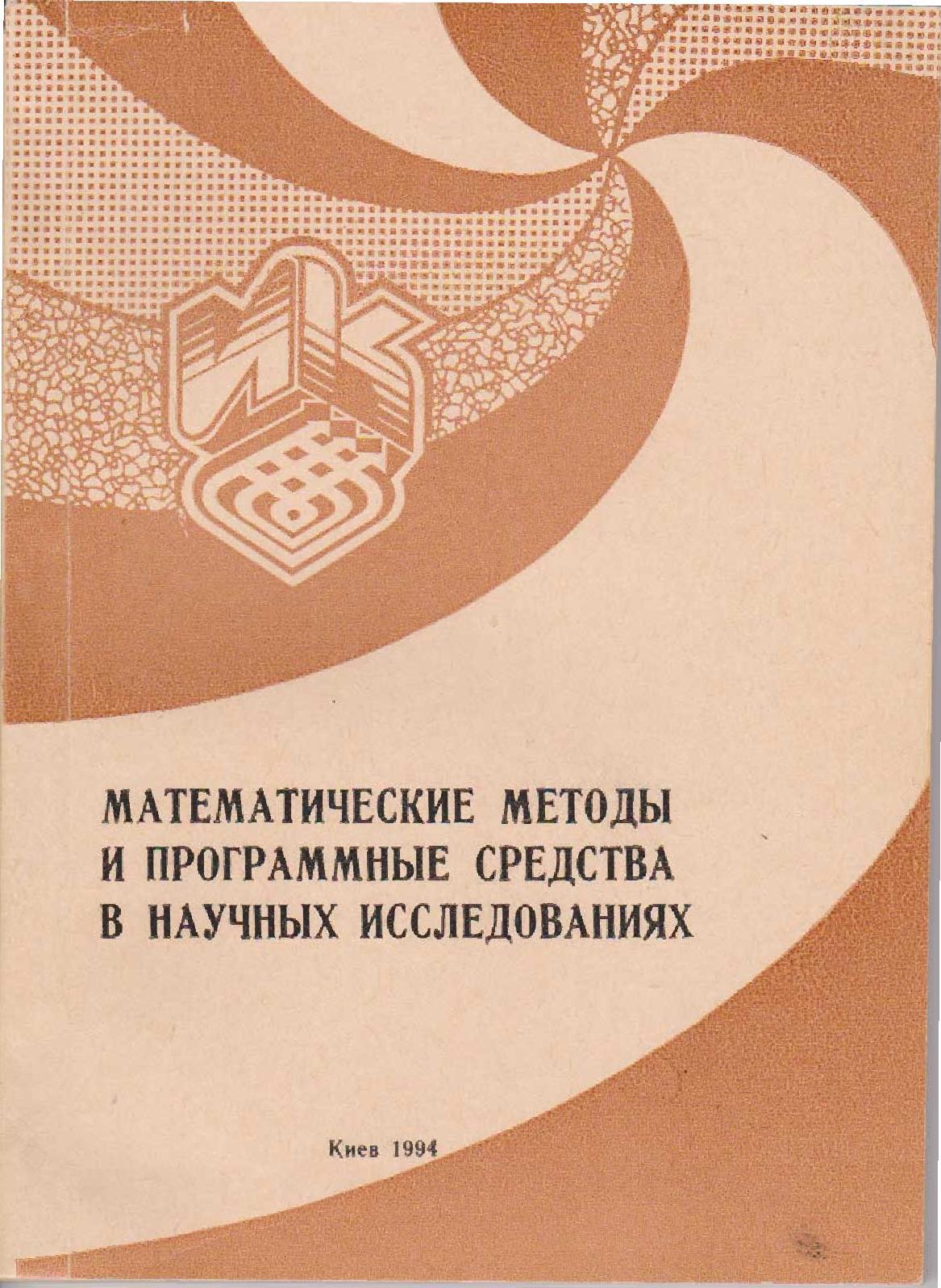 epub assessing medical technologies 1985