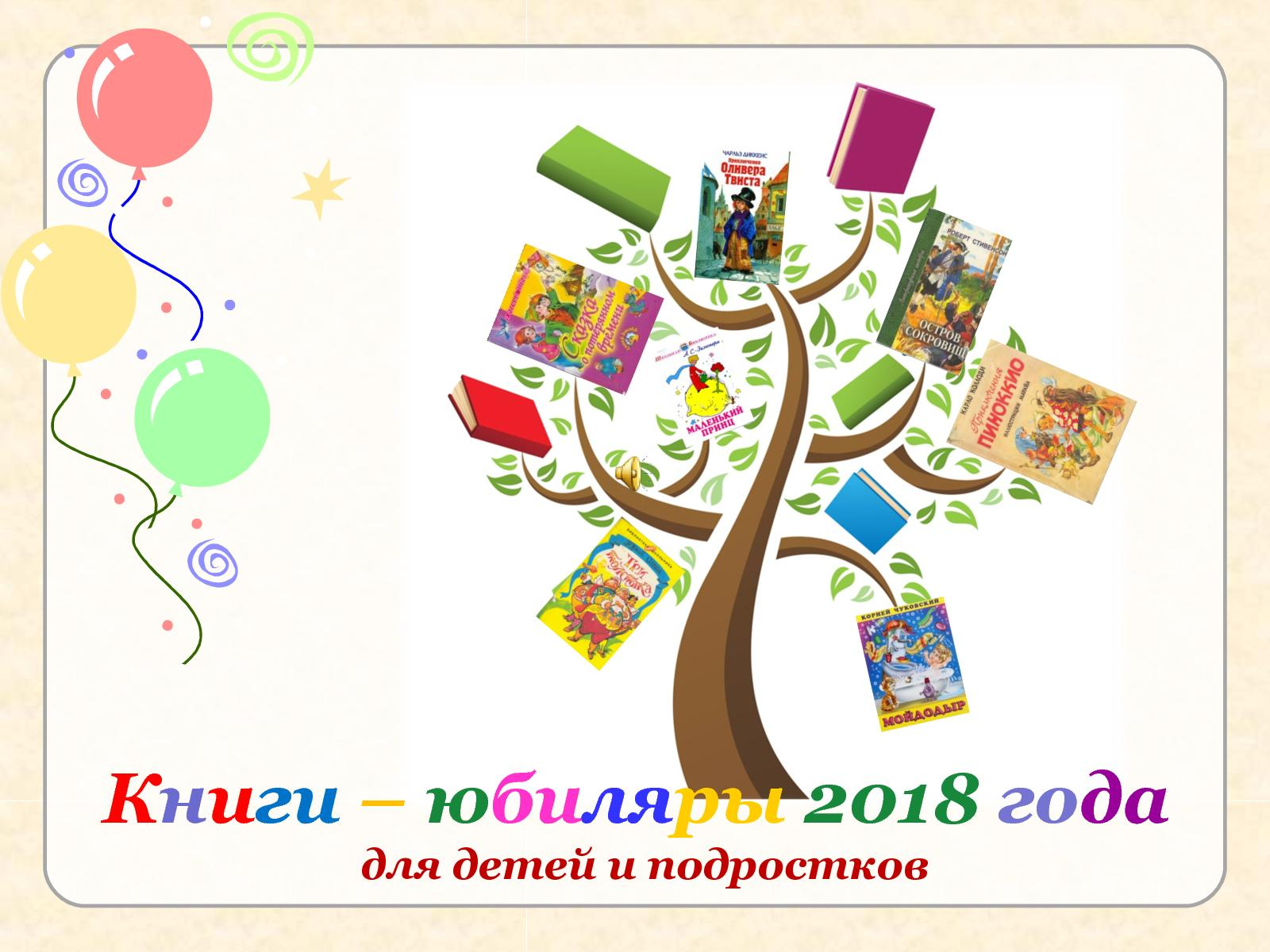 Смотри! Картинки с новогодней елкой