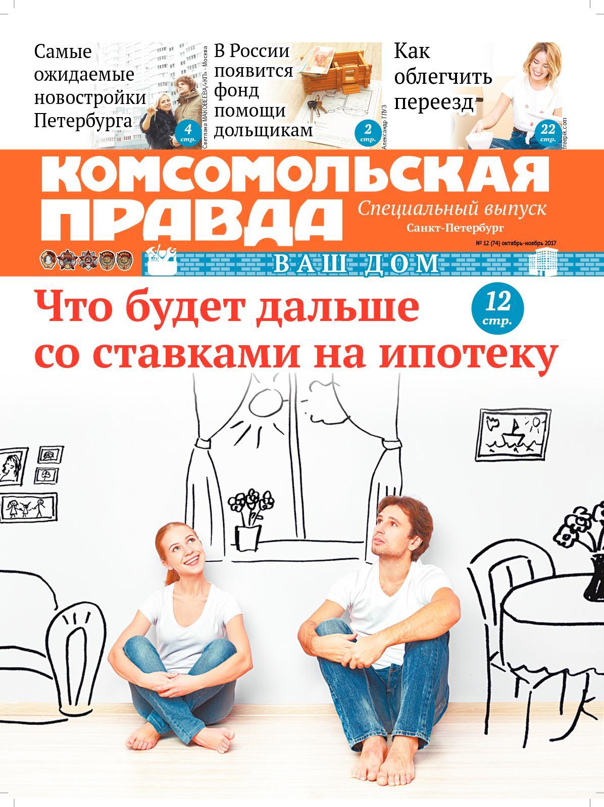 Купить справку 2 ндфл Красносельская Верхняя улица документы для кредита в москве Веселая улица