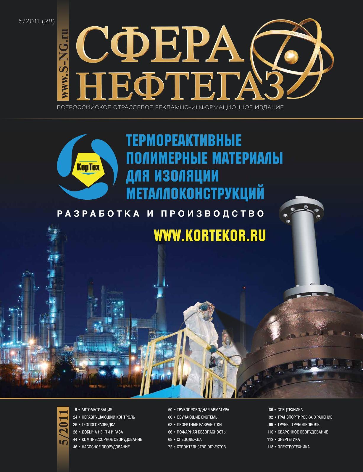 Пластинчатый теплообменник КС 41 Северск Пластинчатый теплообменник ЭТРА ЭТ-005 Новосибирск