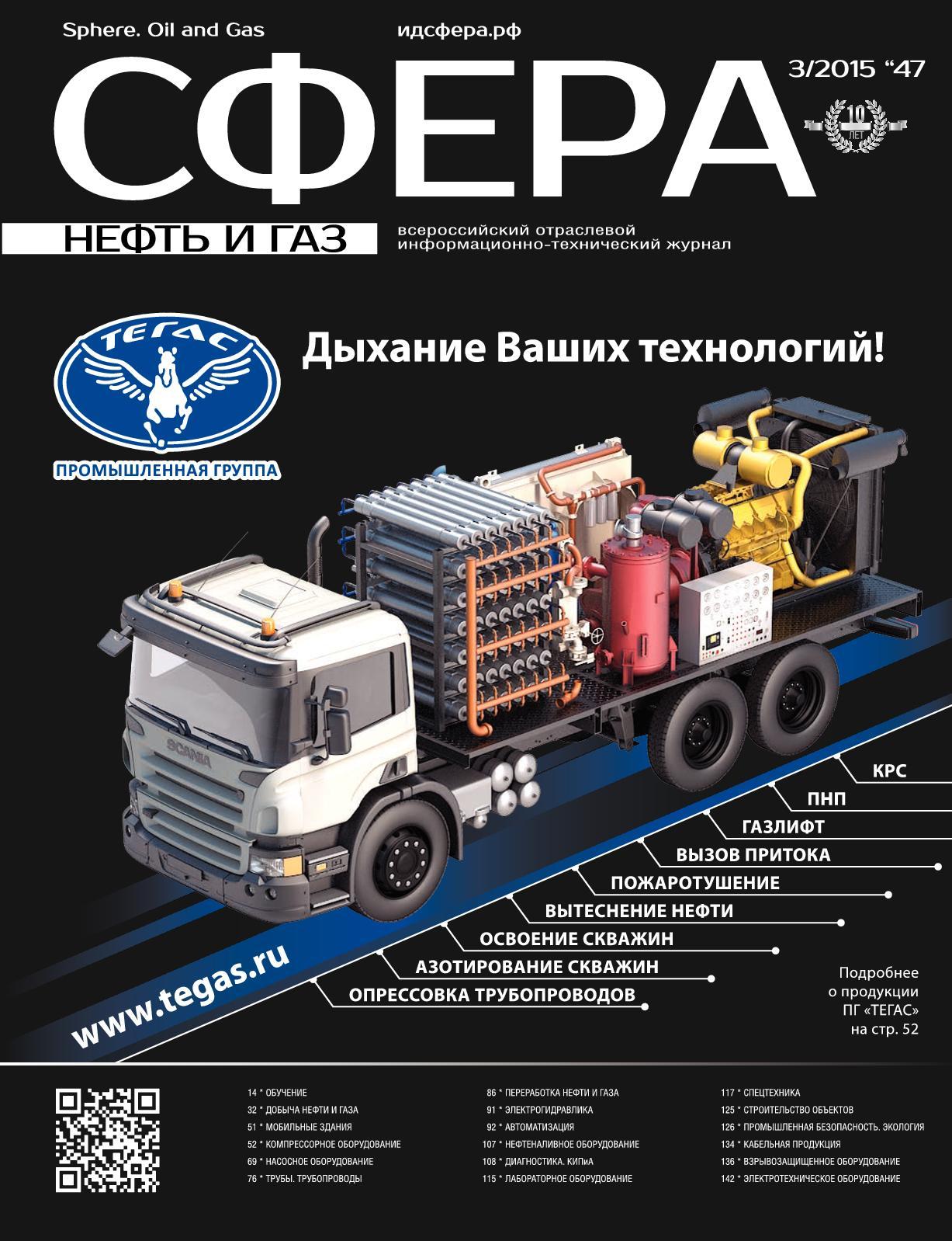 Уплотнения теплообменника Tranter GL-430 N Калининград Кожухотрубный испаритель Alfa Laval DM1-327-2 Петропавловск-Камчатский