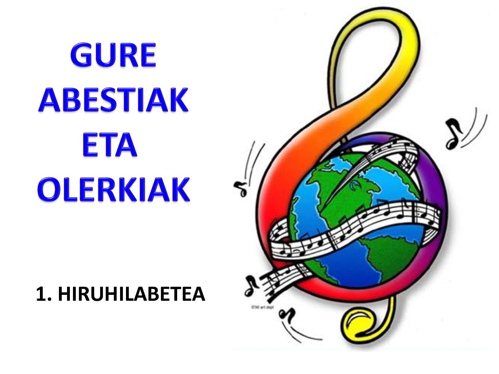 Olerkiak Eta Abestiak (1 Hiruhilabeta) 4 urte (2017-2018)