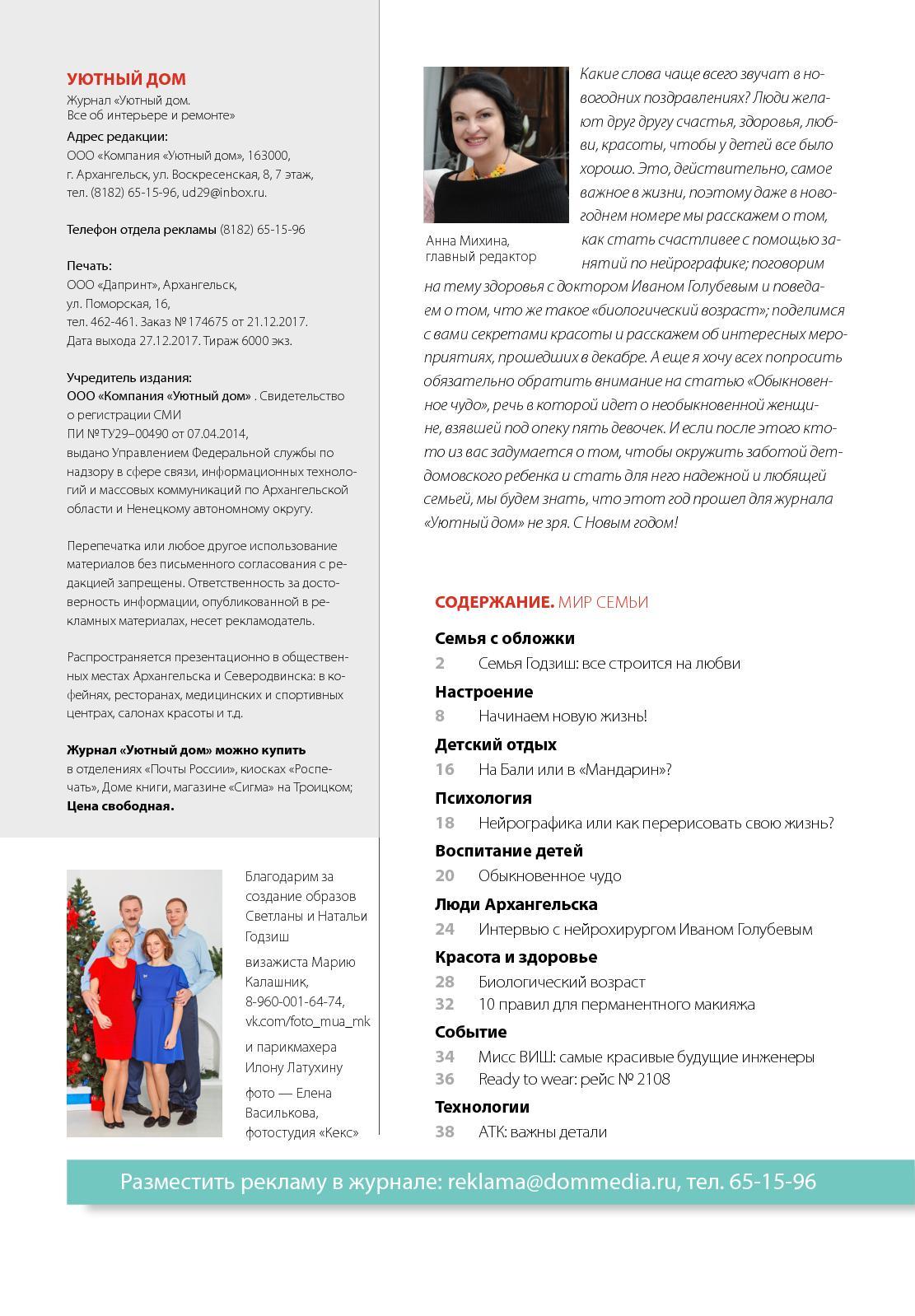Медицинские справки в бассейн Троицк купить