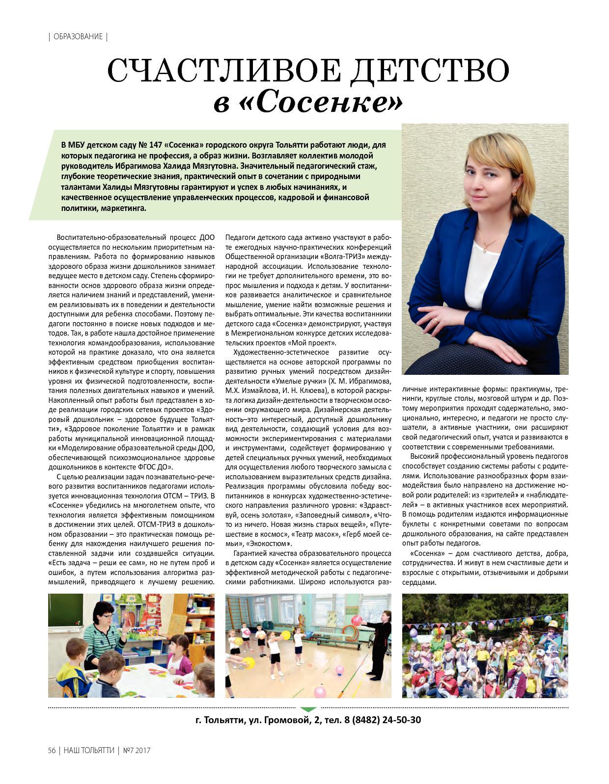 Знакомства по mail.ry только эмо и из тольятти яндекс знакомства тачикистан