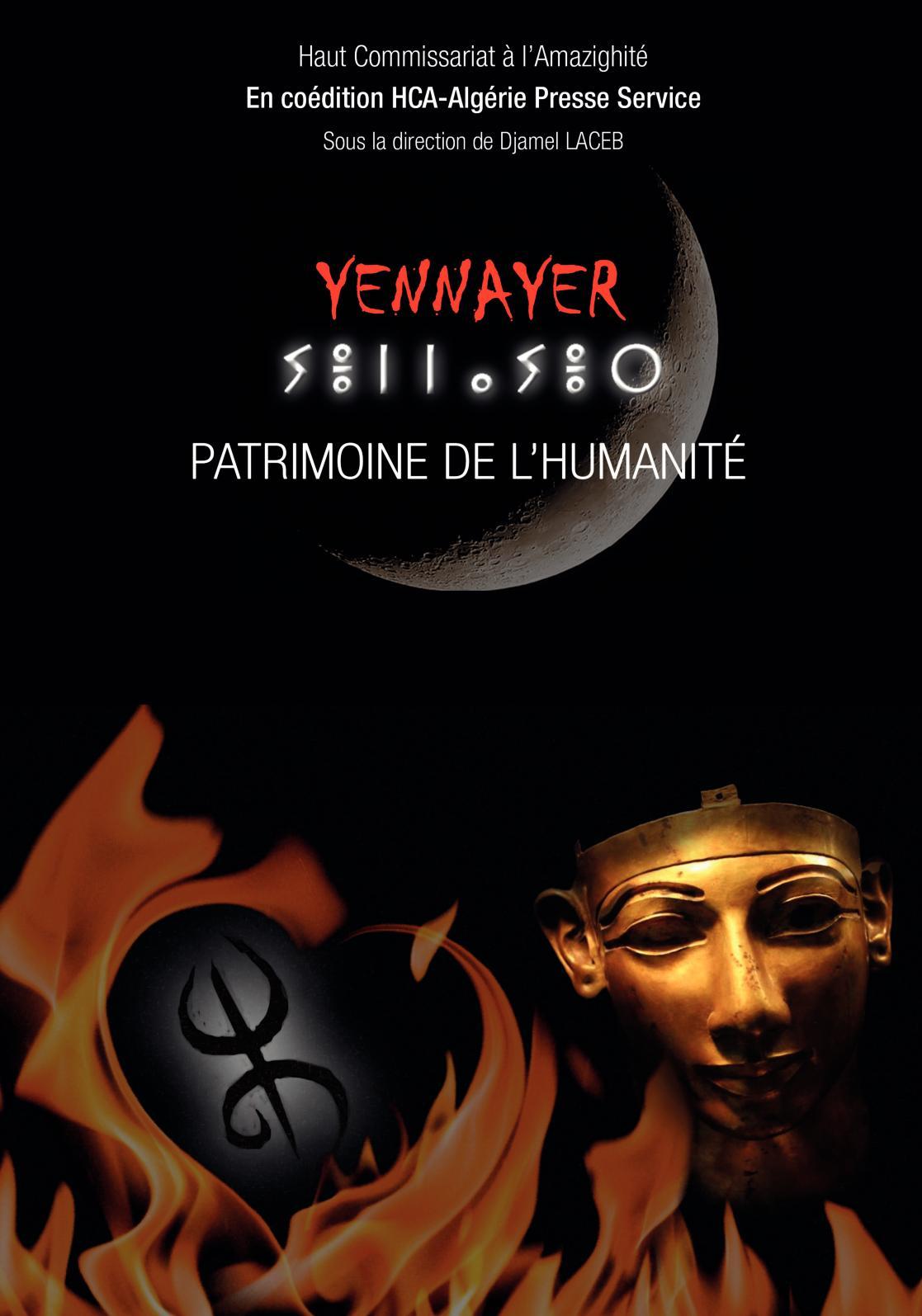 Yennayer : Patrimoine de l'humanité
