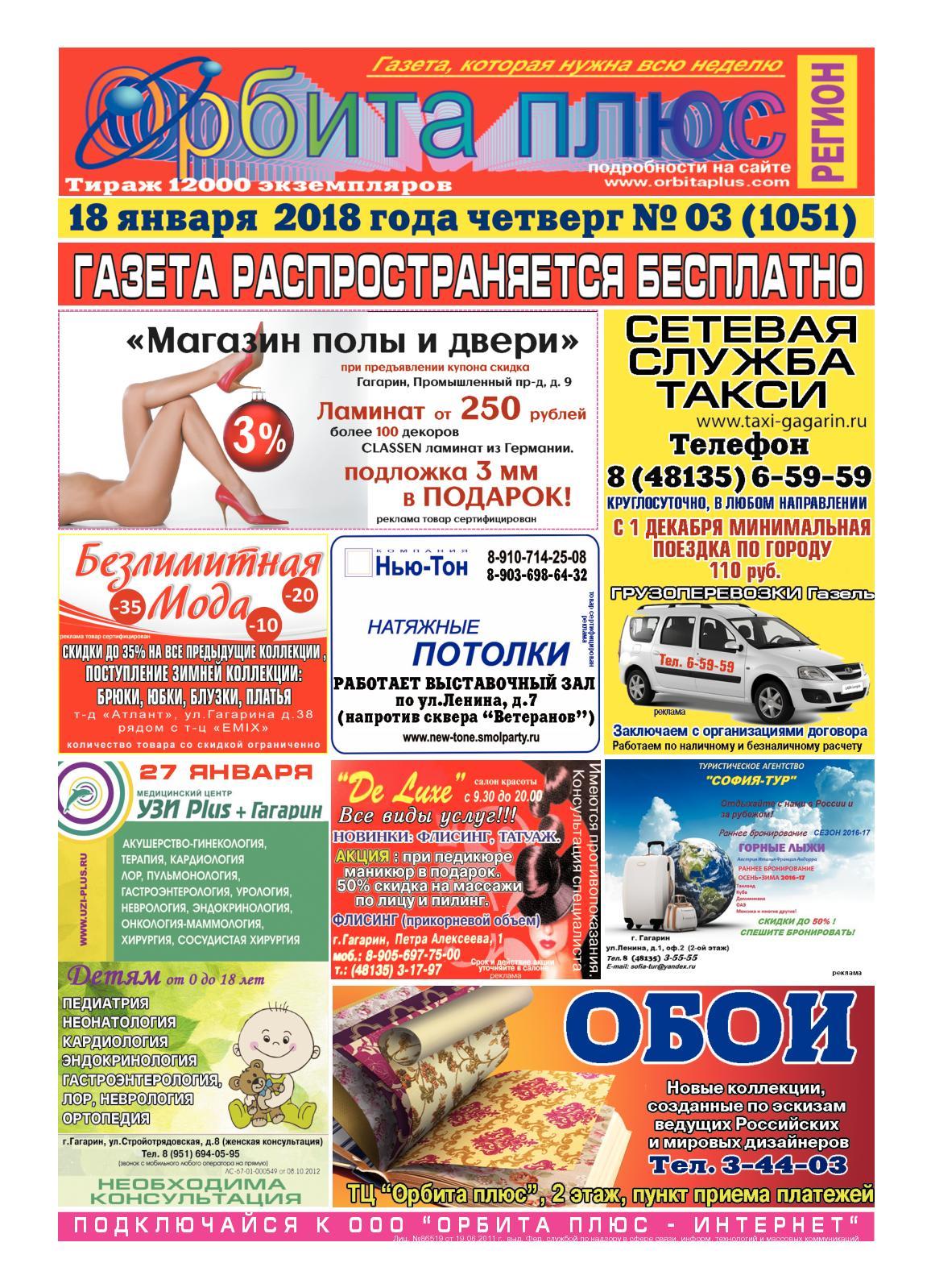 blagoveshenskie-mamochki-razvlekayutsya-parni-lyubyat-drug-druga-seks
