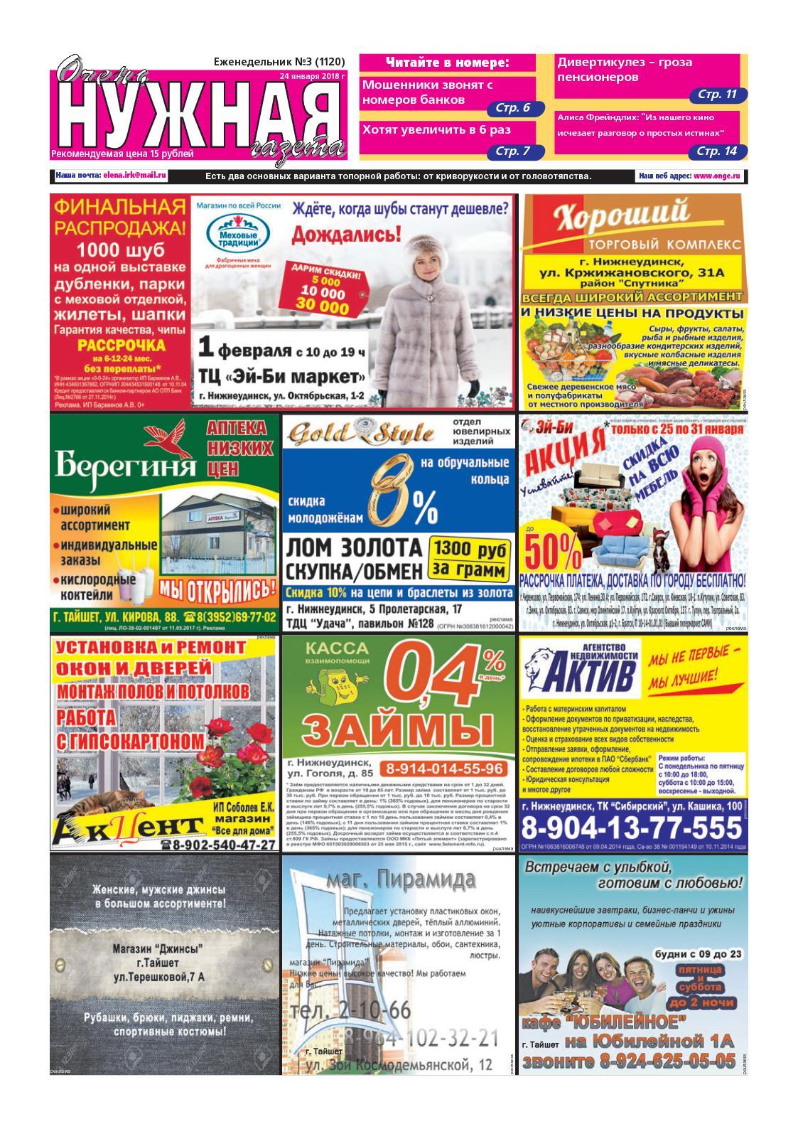 Юмористическая реклама канцтоваров рекламная поддержка 75000 август галантерея школьные сумки реклама товара секции
