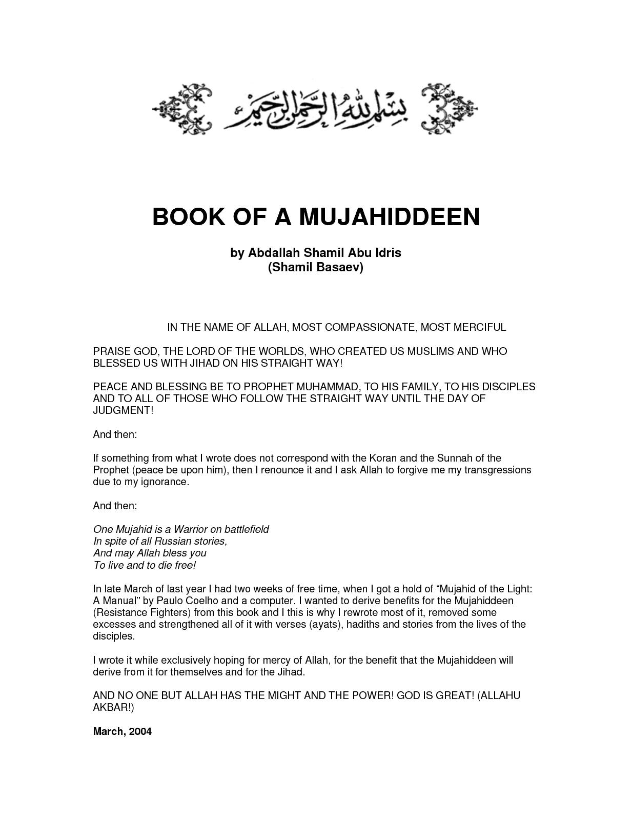 Book Of A Mujahideen Www Islamicline Com