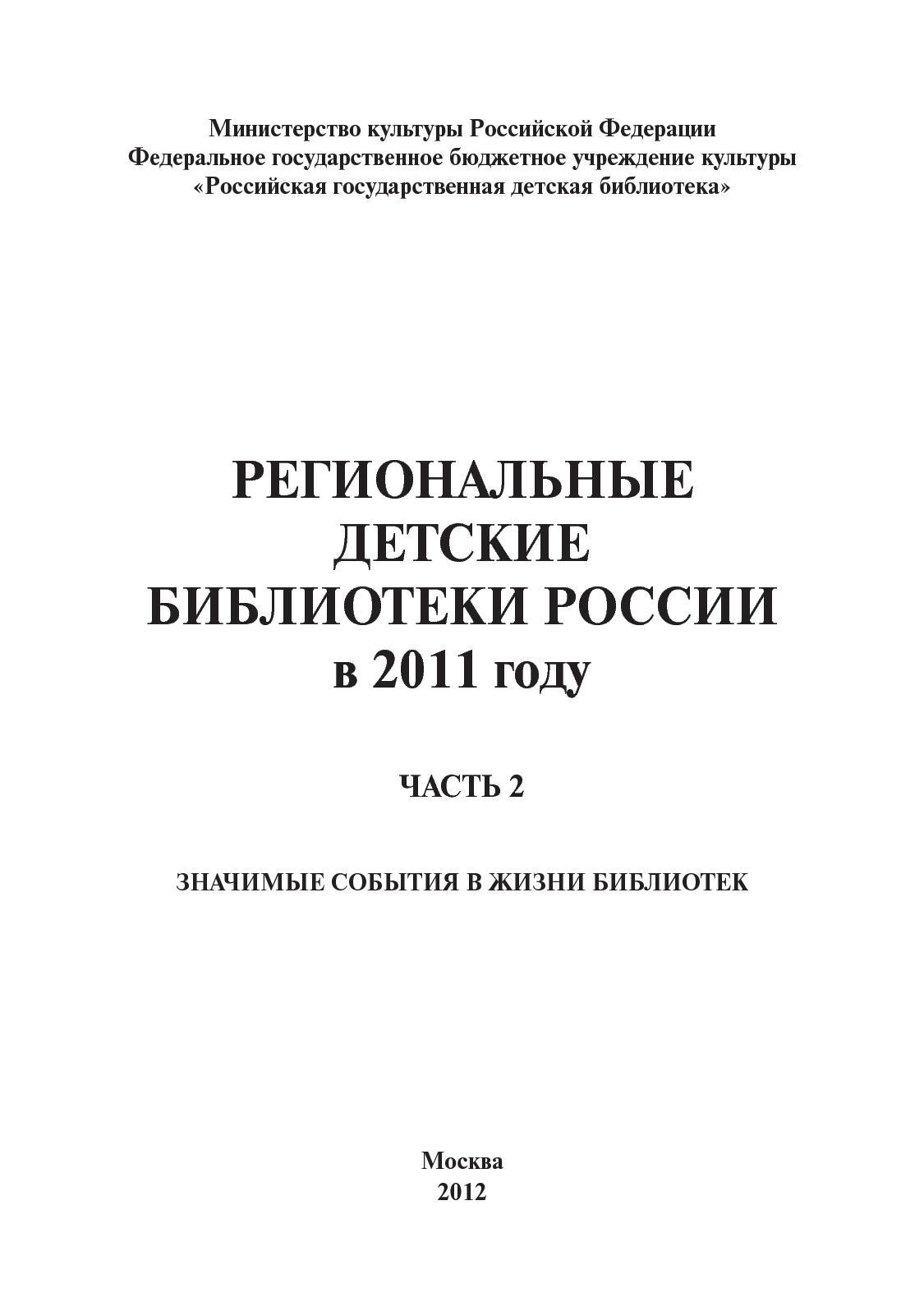 Переводчик с русского на кабардинский язык онлайн