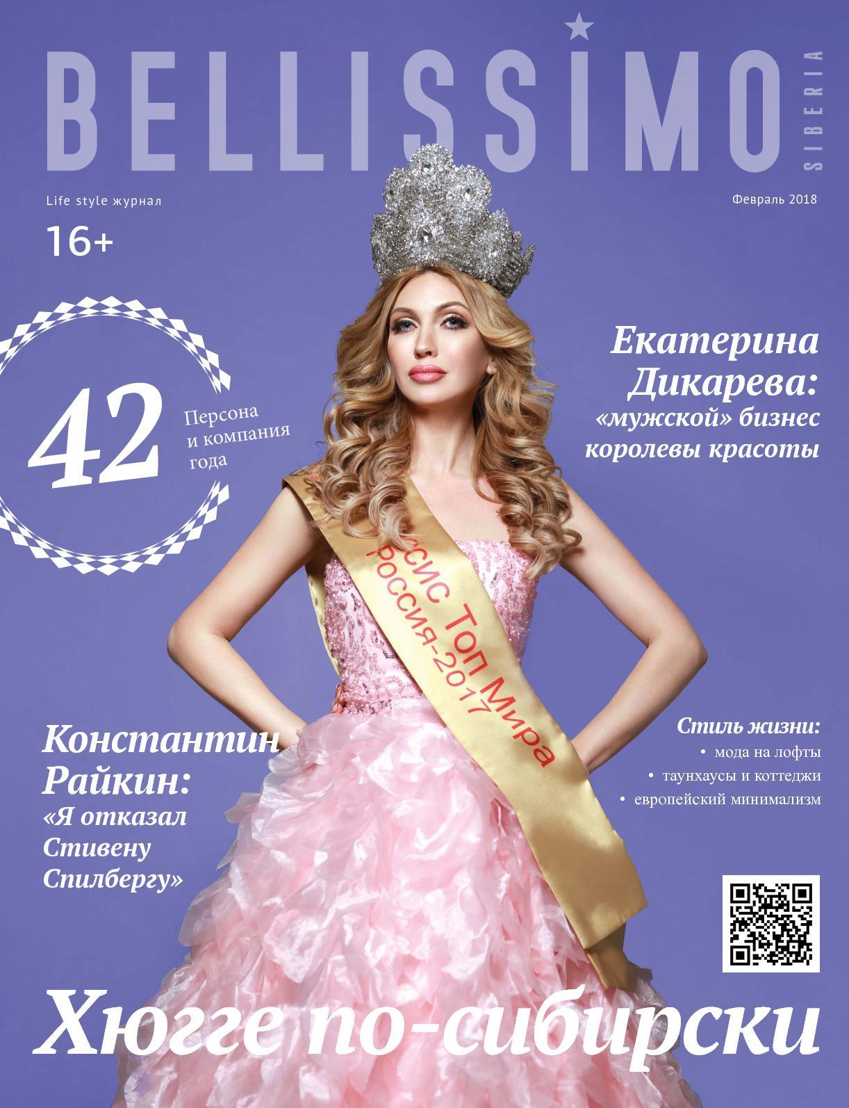 Подростковый анал #3 (Русские девочки) / Teen Anal #3 (2011) DVDRip