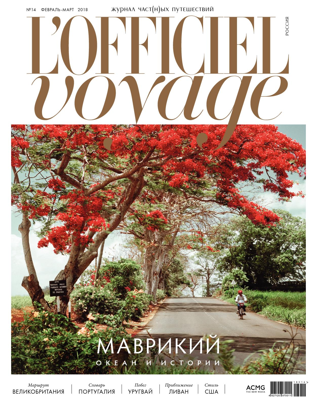 #14 L'Officiel Voyage February – March 2018