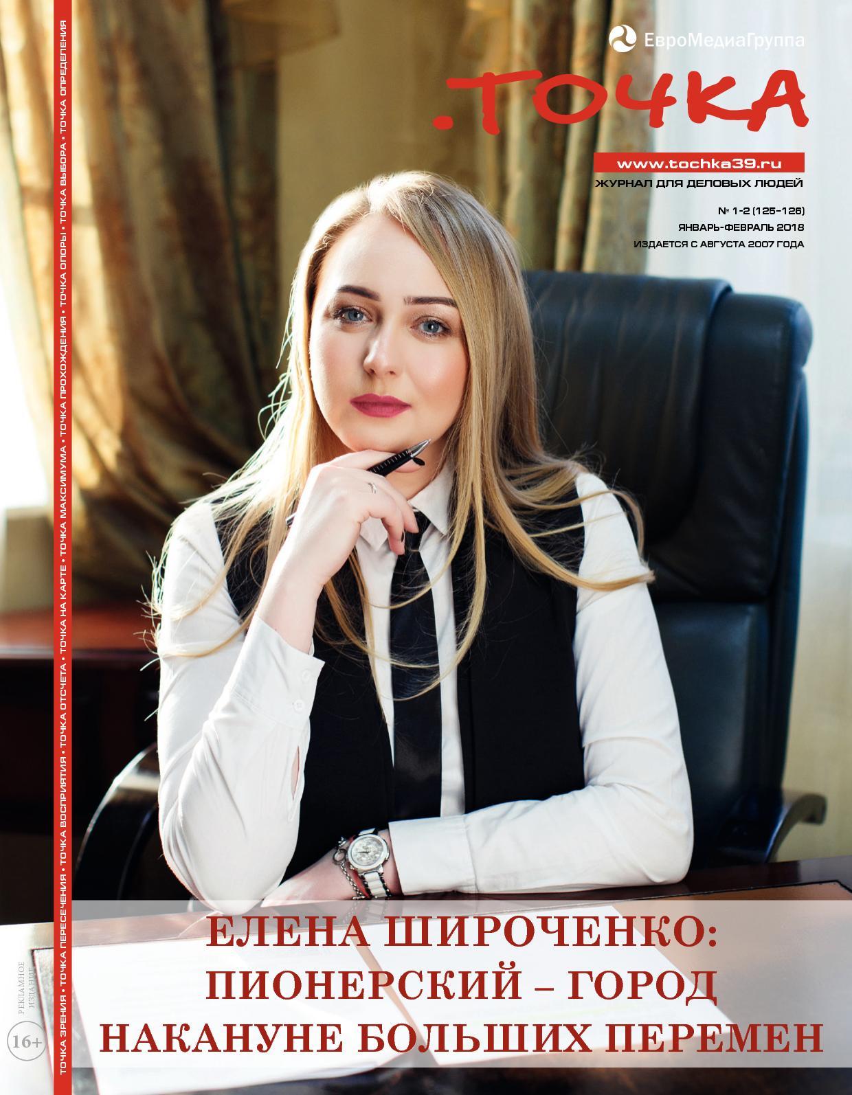 Carla Sidoruk