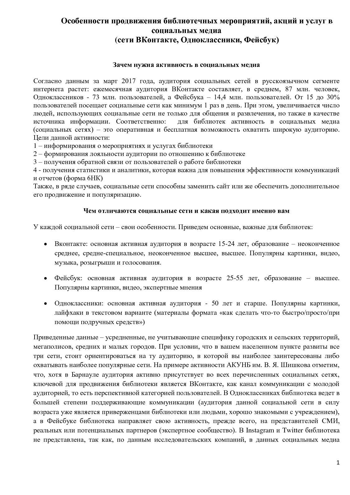 Игровая индустрия Октябрь 2010 г - Статьи - Компьютерное