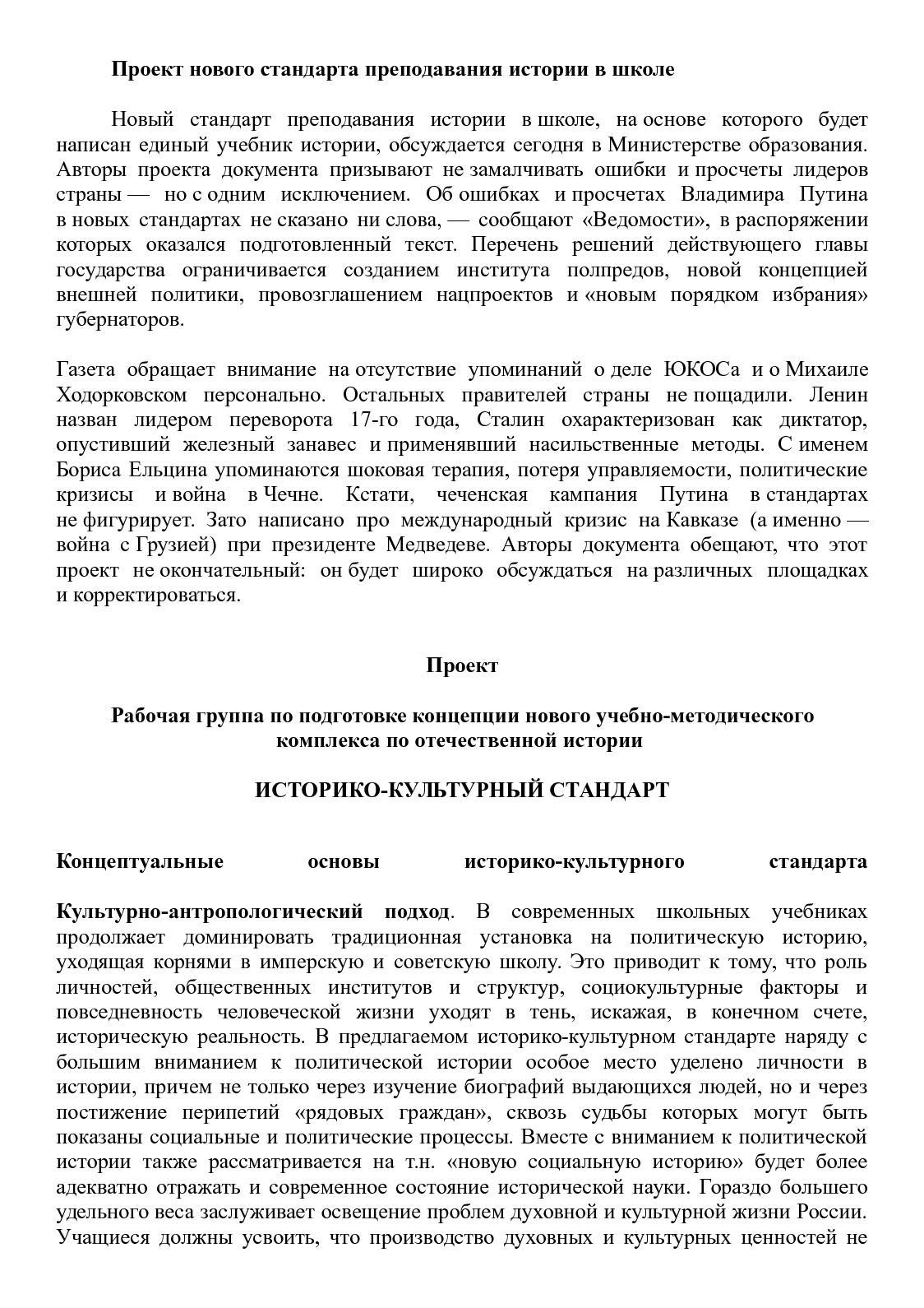 Характеристику с места работы в суд Маршала Кожедуба улица купить 2 ндфл для кредита с подтверждением в самаре