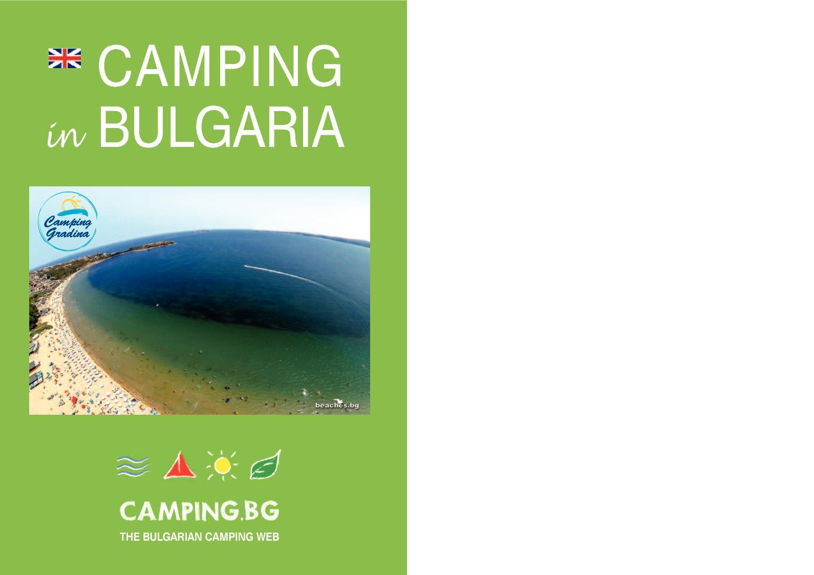 Camping In Bulgaria 2018 English