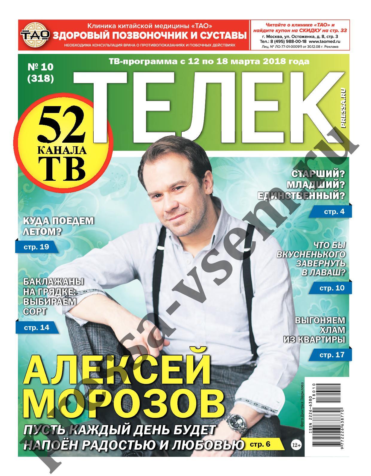 tolstie-appetitnie-lyazhki-teti-tamari-fotkaetsya-golaya-pered-zerkalom-v-vannoy