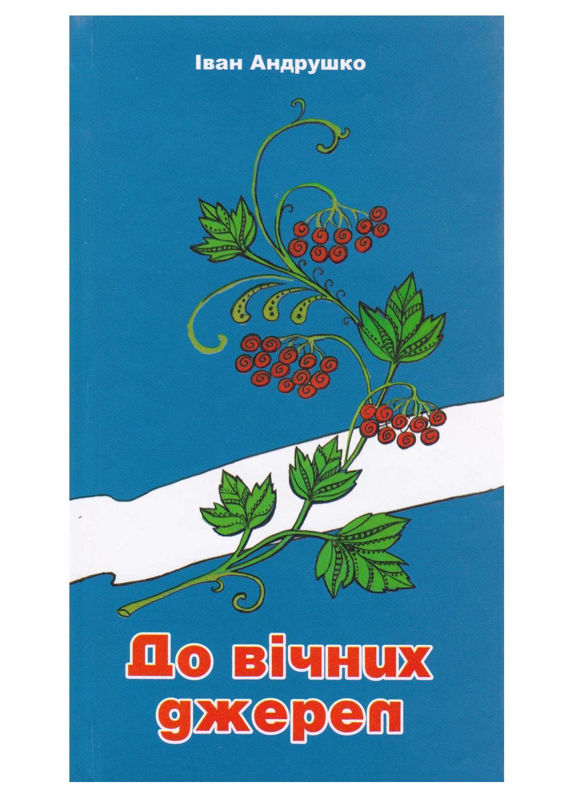 hochu-lizati-zhnochu-psku