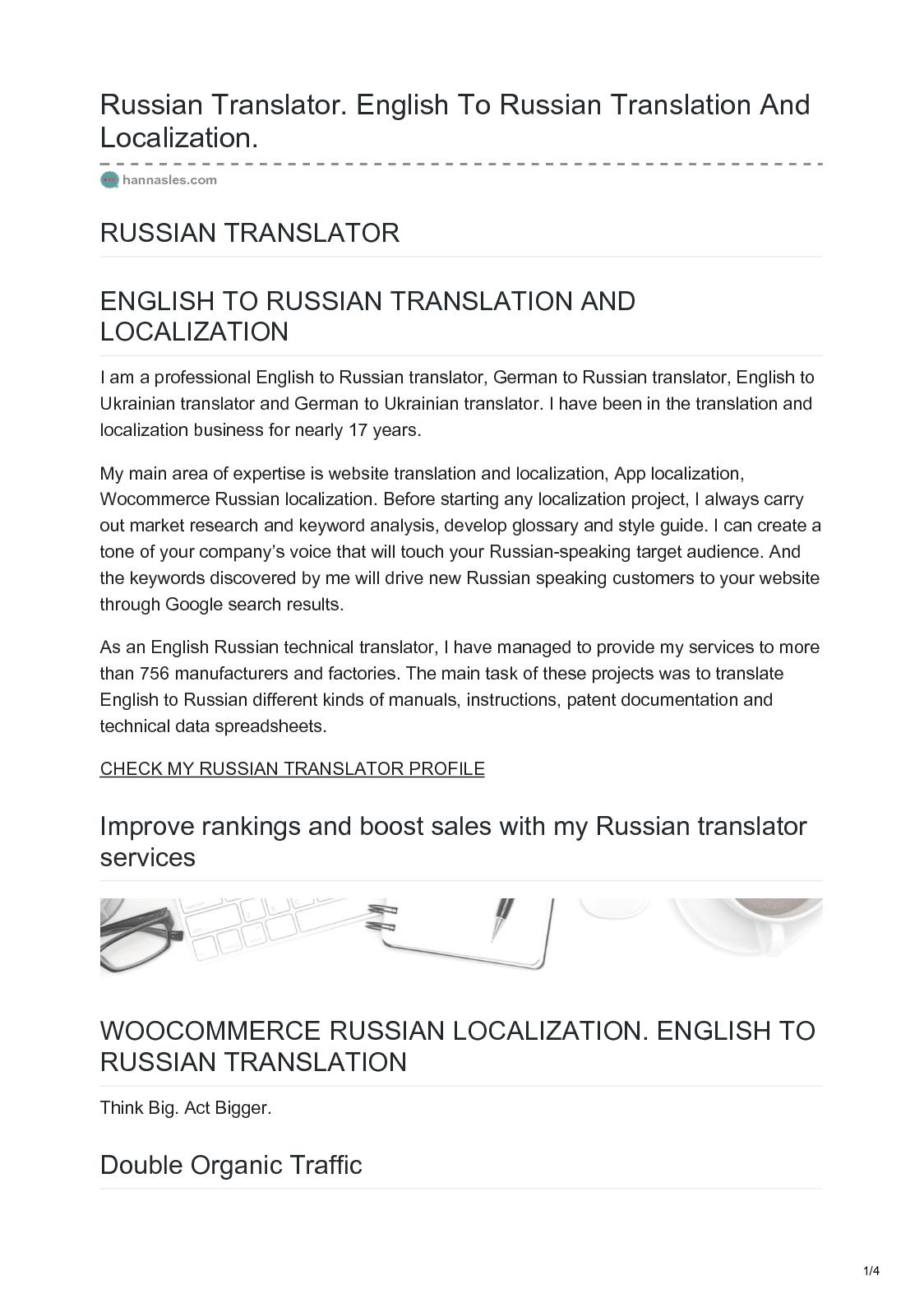 Historical Resources In Russian An
