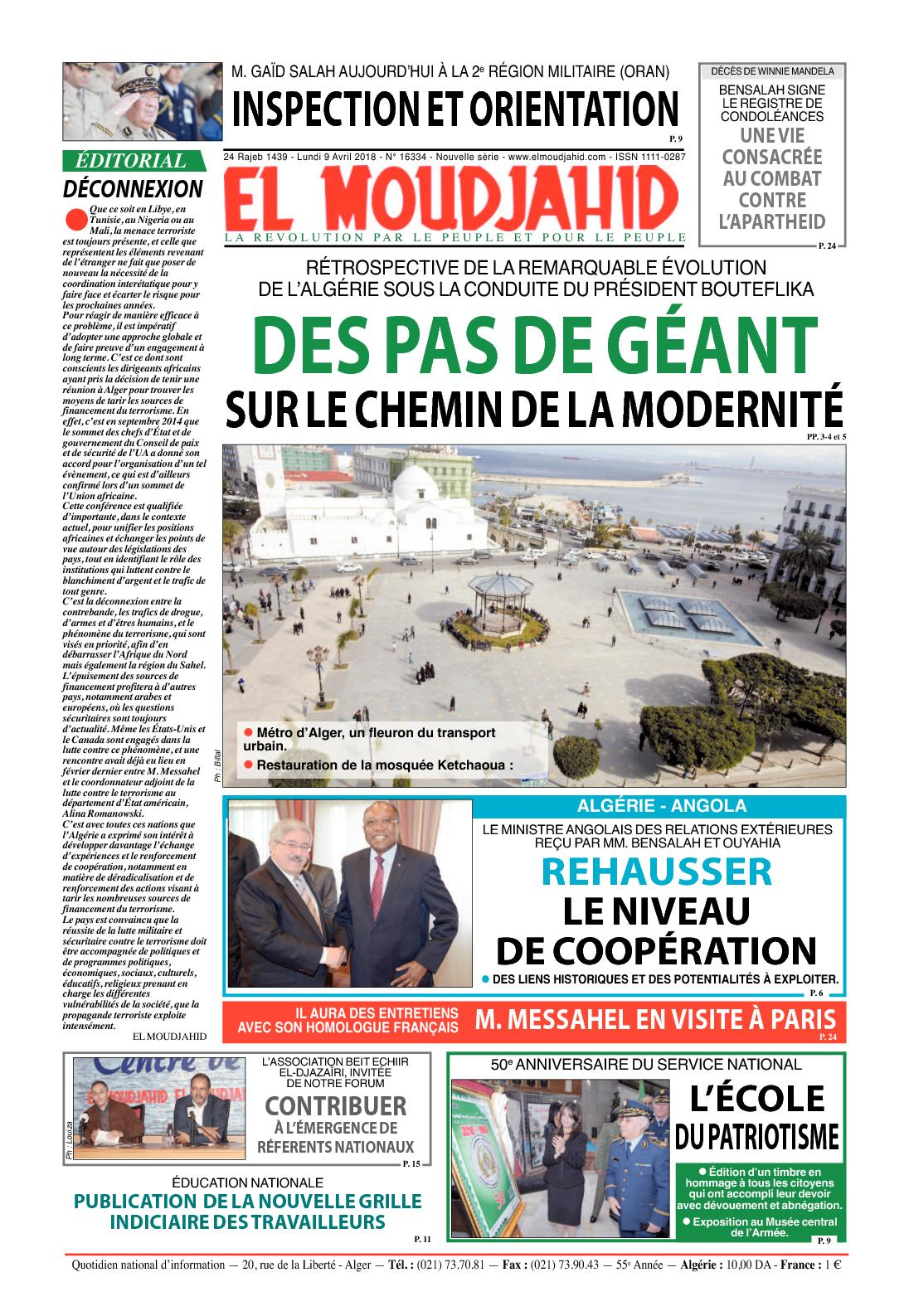 Architecture Brave Timbre Algerie Neuf N° 45 ** Mosquee Sidi Abdarahmane