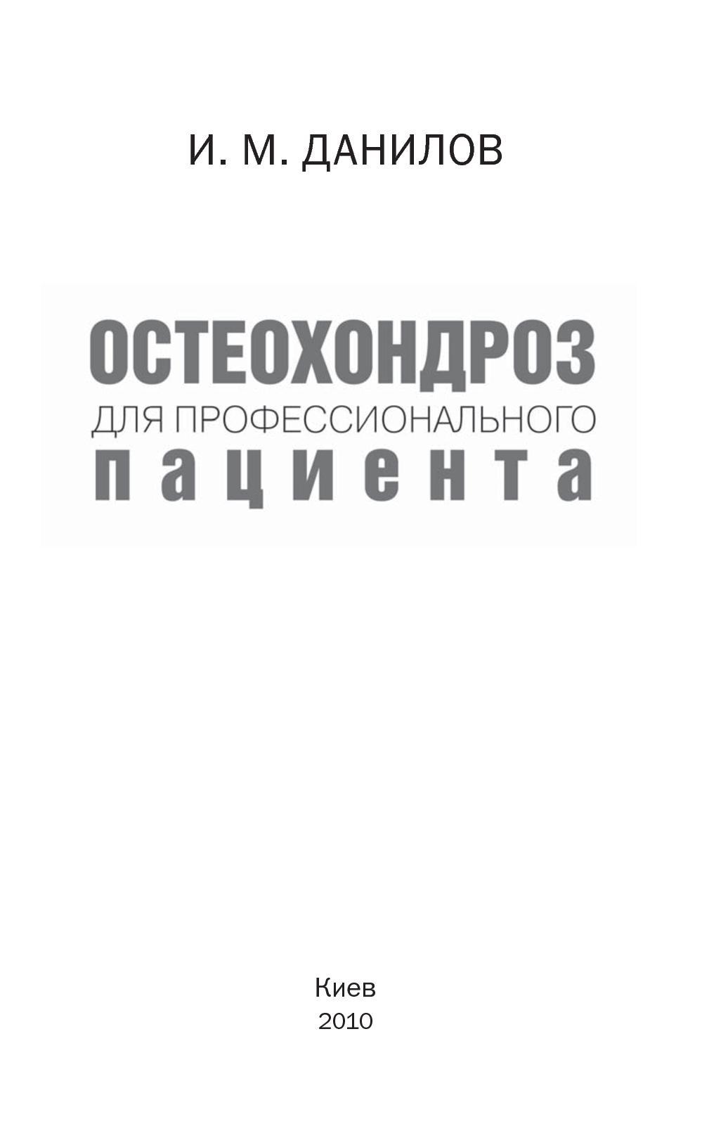 Гели для зубов GC Tooth Mousse, купить в Киеве - цены по