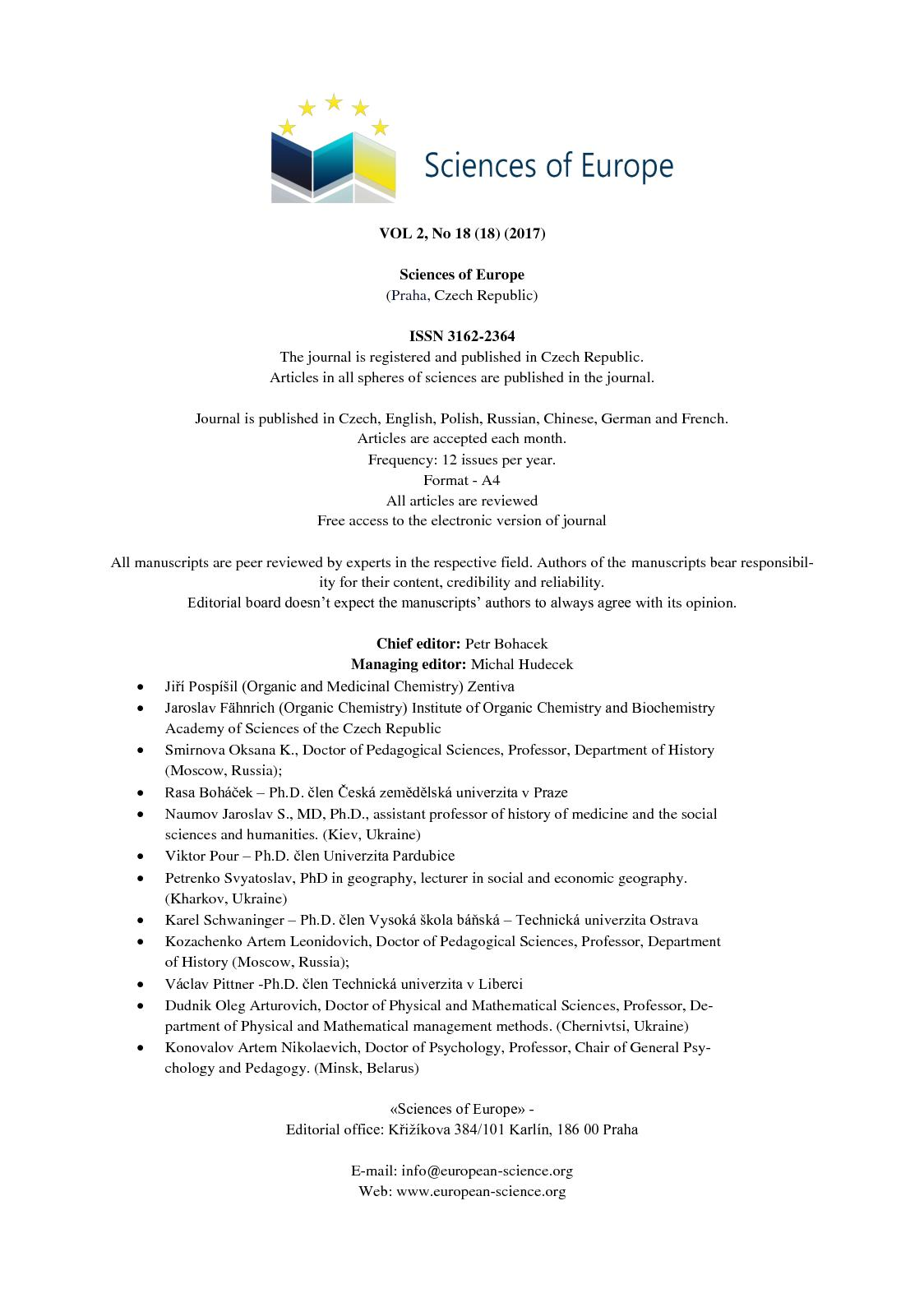 International adoption. Сімейний code of Ukraine