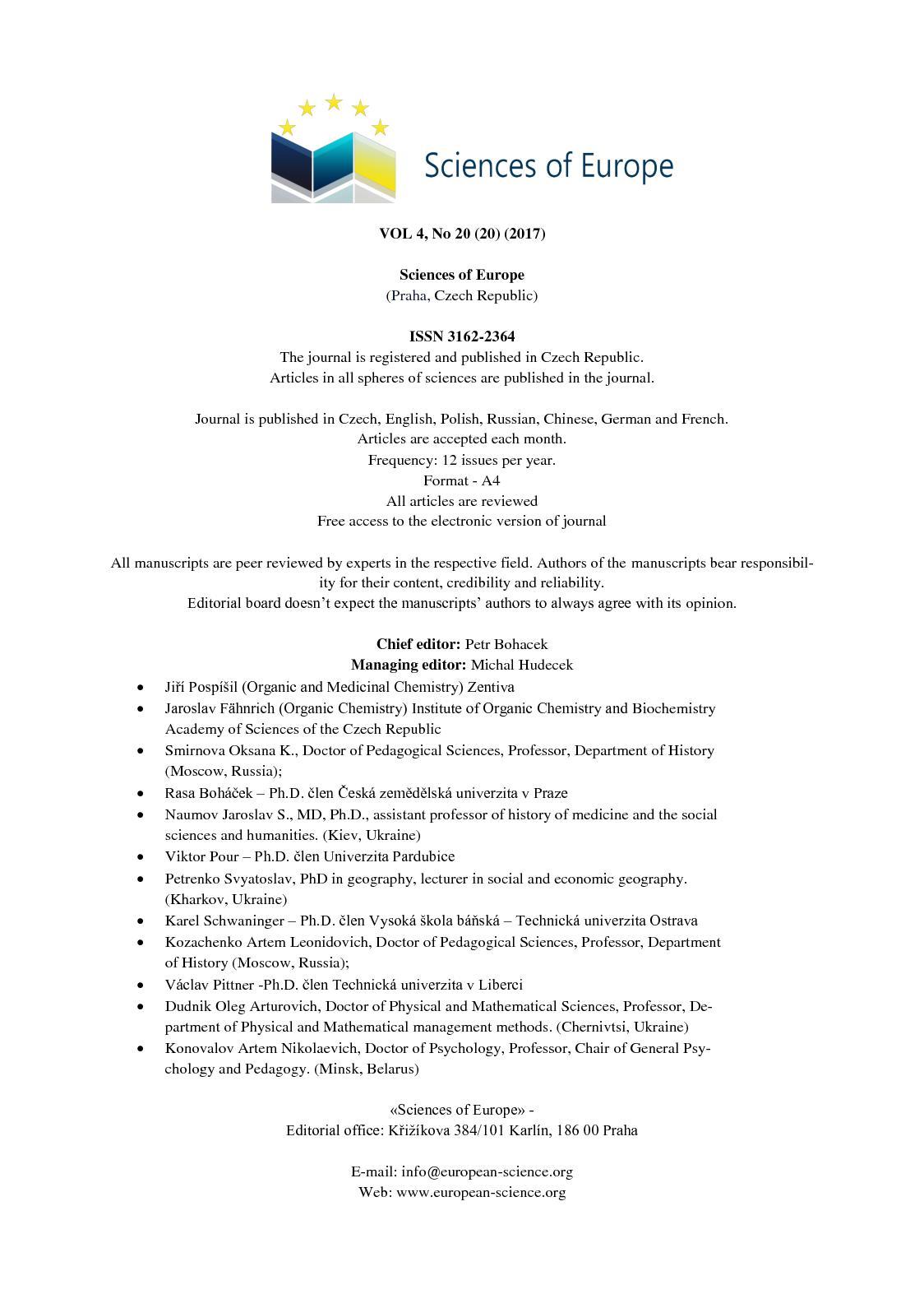 Calamo - VOL 4 No 20 20 2017