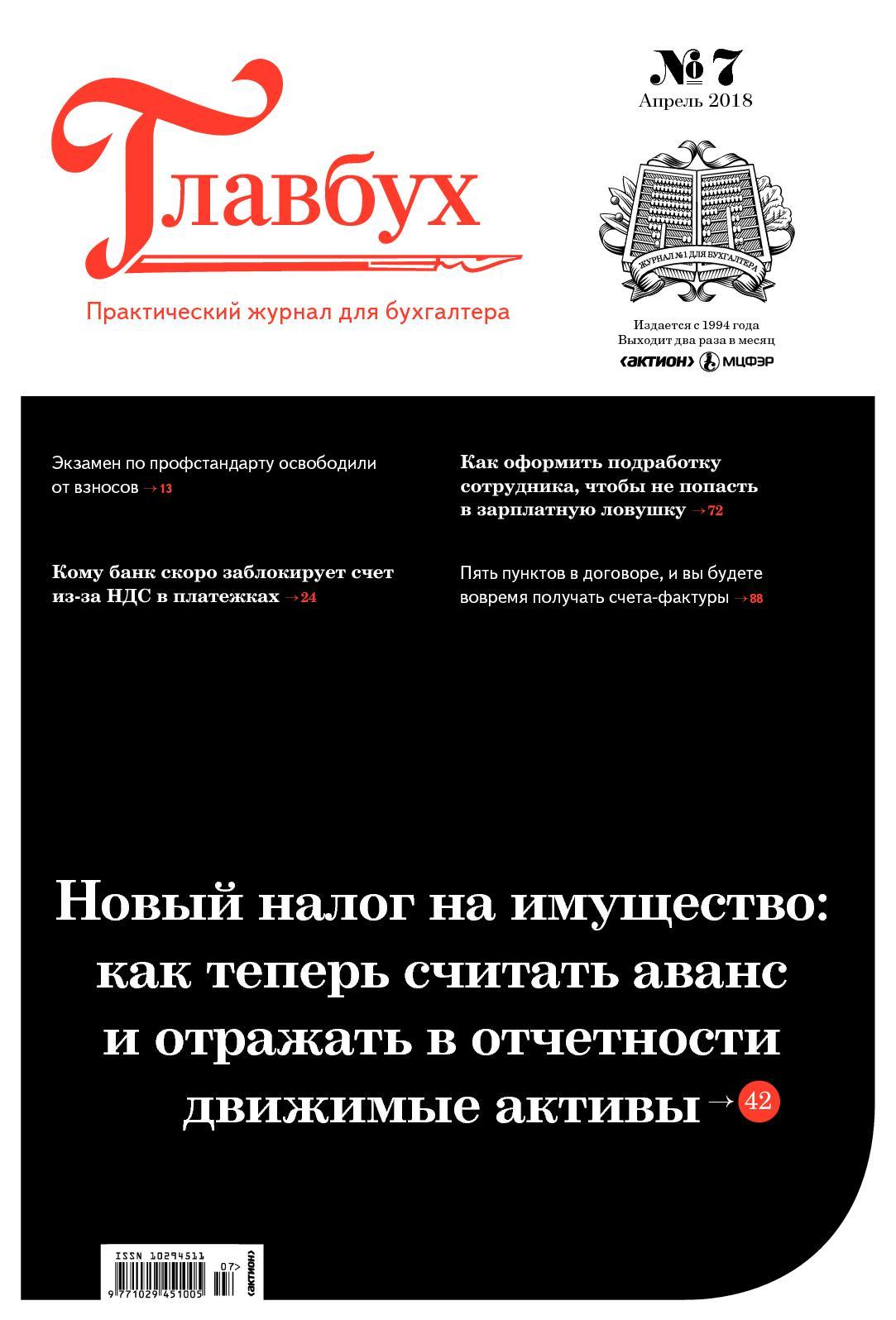 Финансовые услуги в Киеве: кредиты, деньги в долг