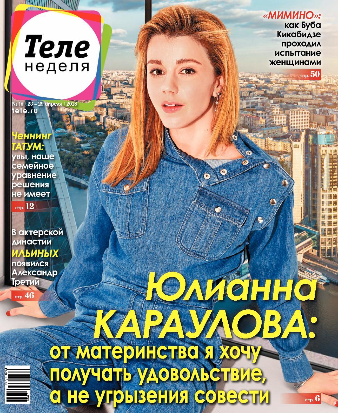 Порно архив молоденьких девочек ролики российское