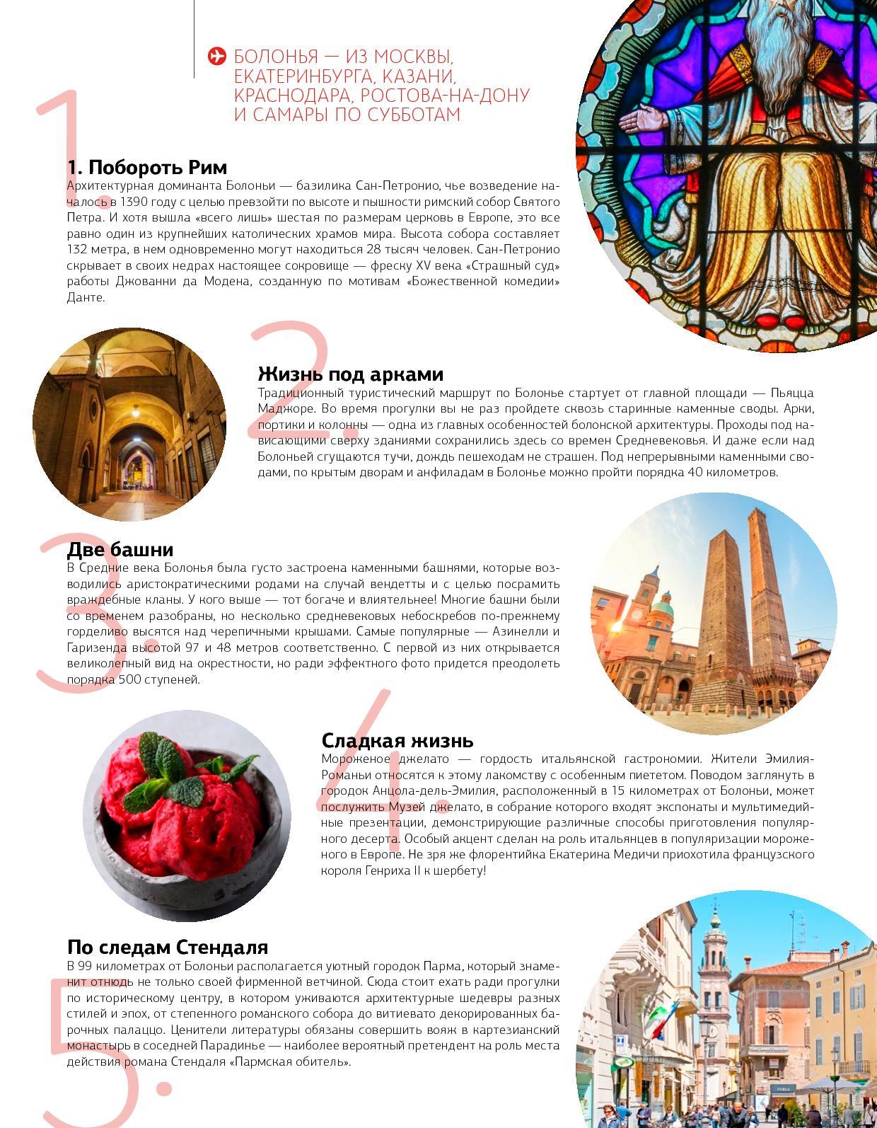 презентация путешествие по памятным местам средневековых государств европы