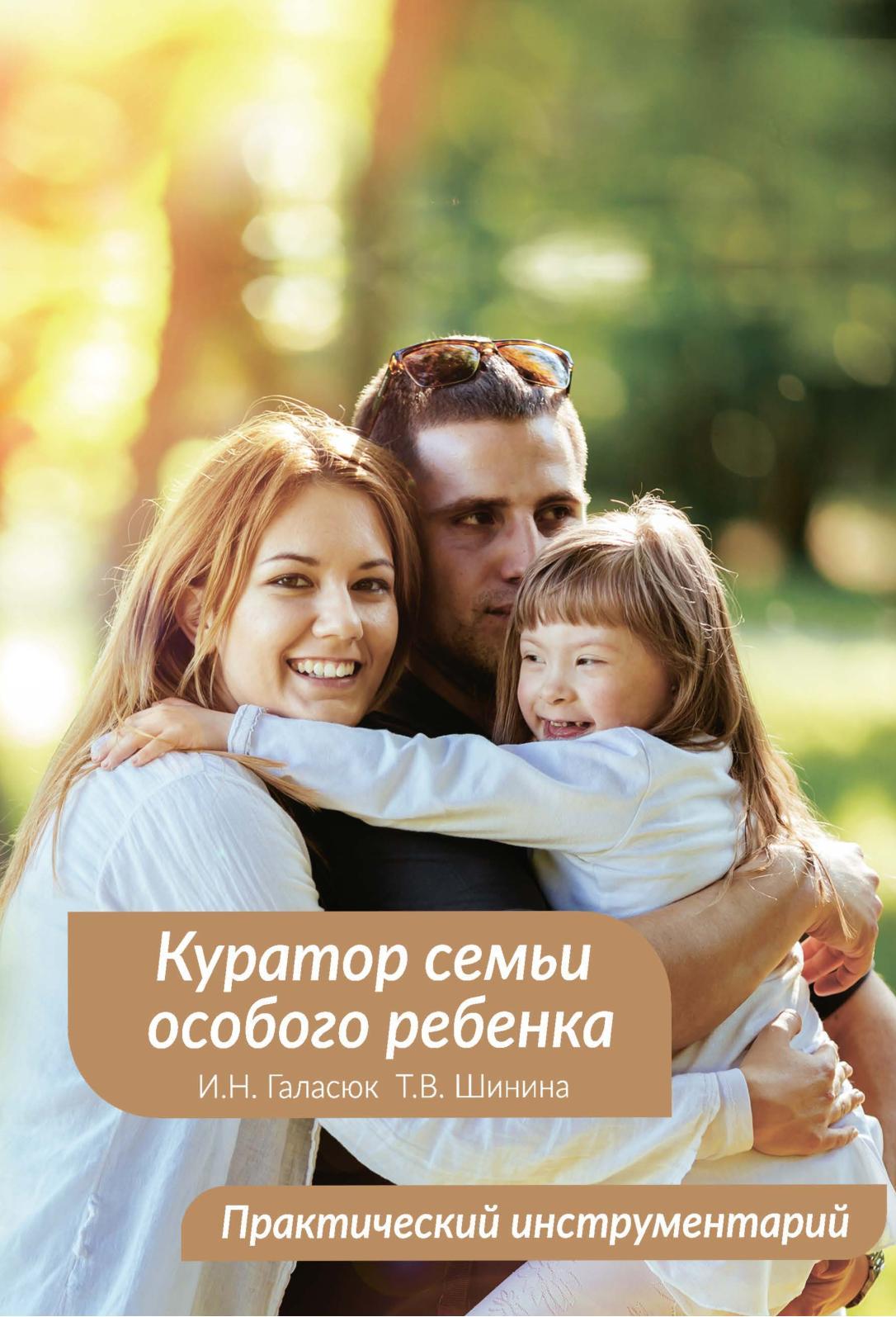 Как привлечь мужа к уходу за ребенком 7 способов мотивировать молодого отца