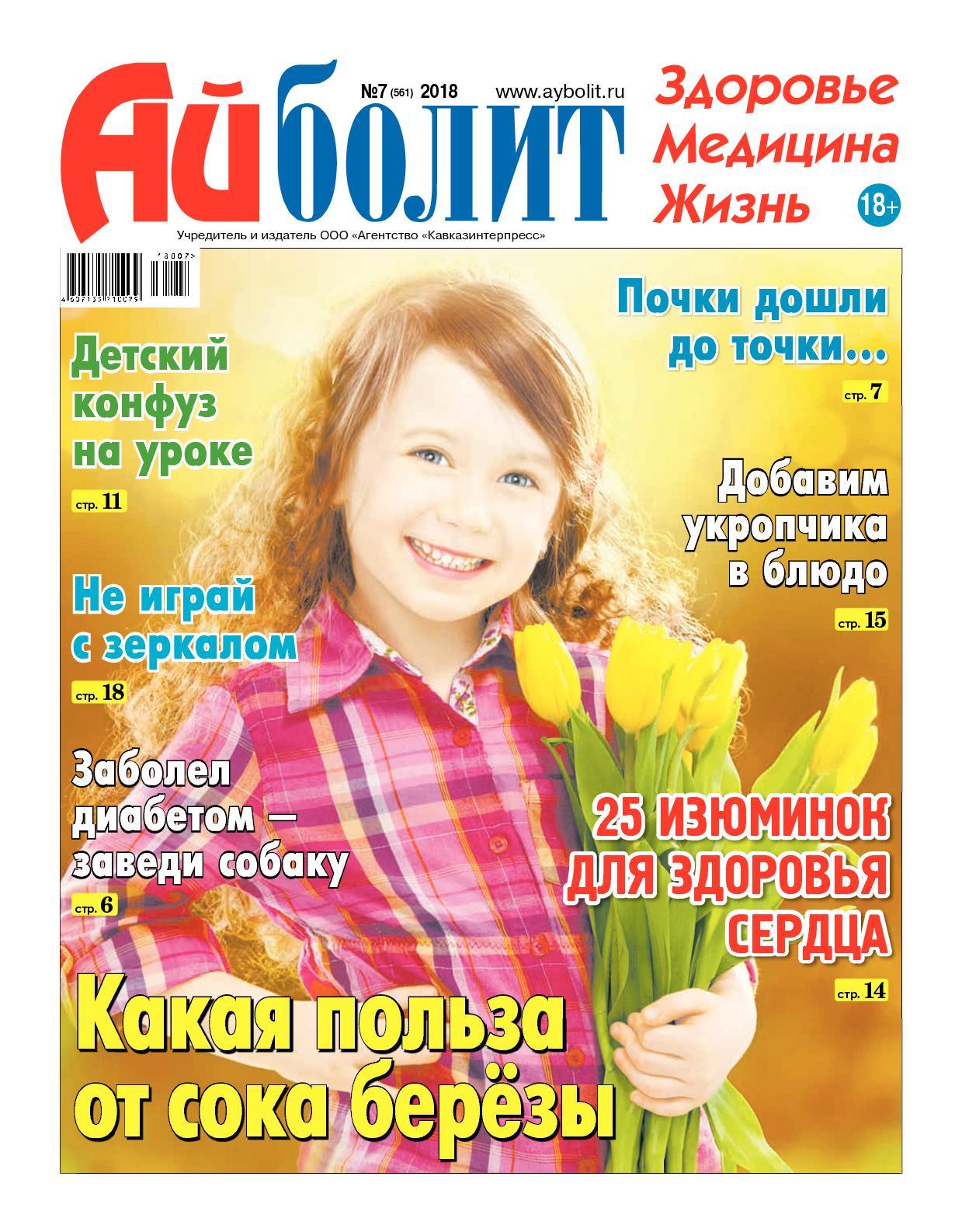 pornuha-onlayn-foto-spyashih-devushek-ot-hloroforma-delaet
