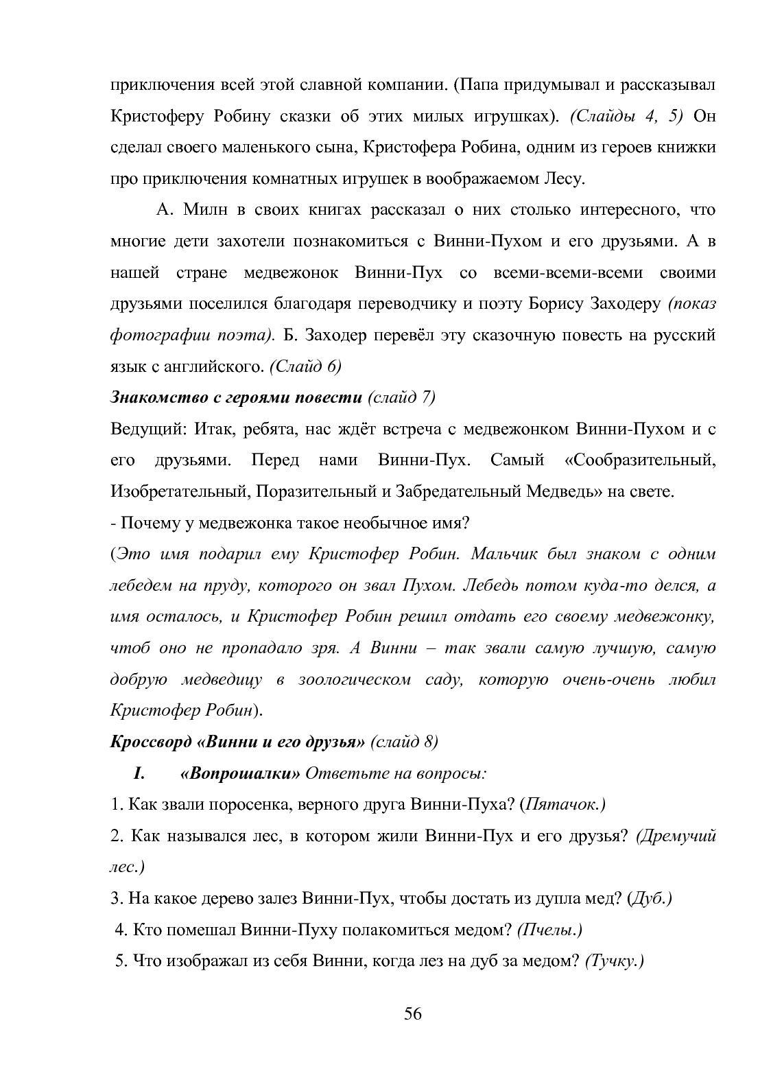Кто делает медицинские книжки в Москве Вешняки