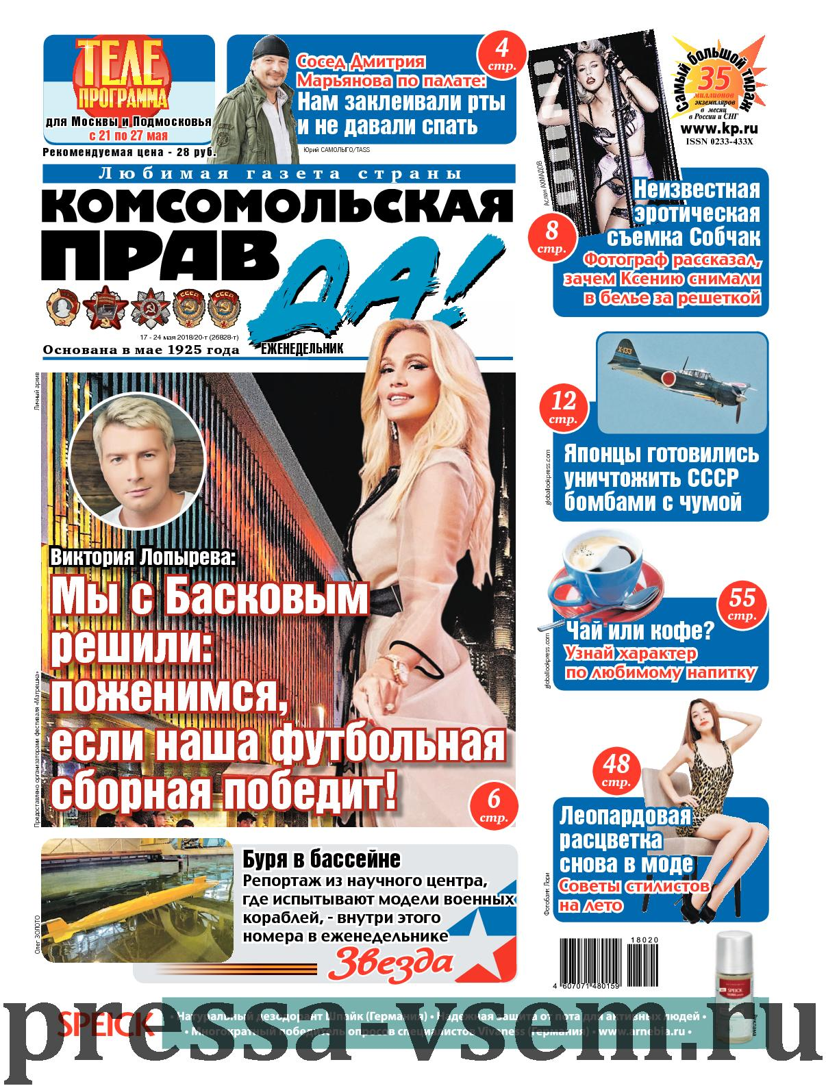 елена михайлова актриса viola