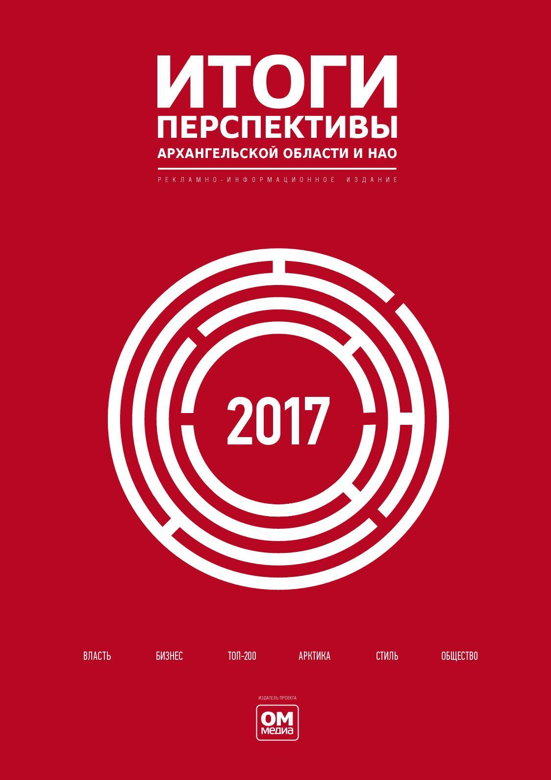 Фильмы и сериалы для девочек подростков. Лучшие русские и диснеевские фильмы для подростков смотреть бесплатно изоражения
