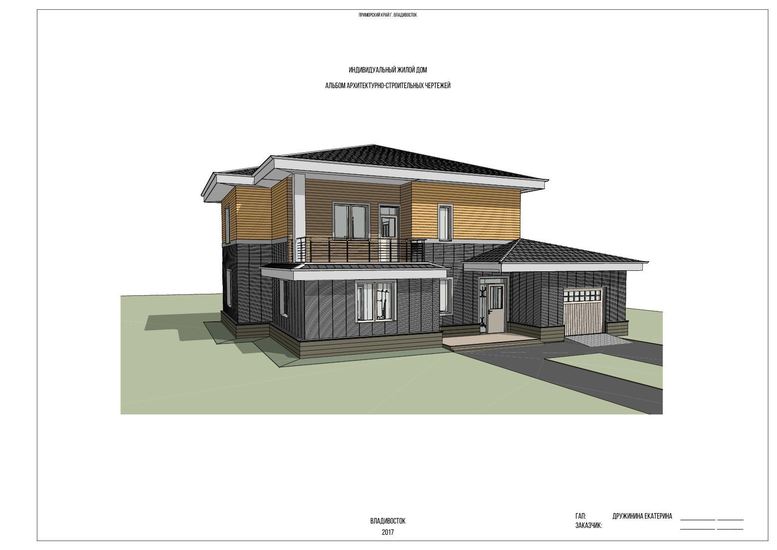 конструктив дома из ППБ блоков