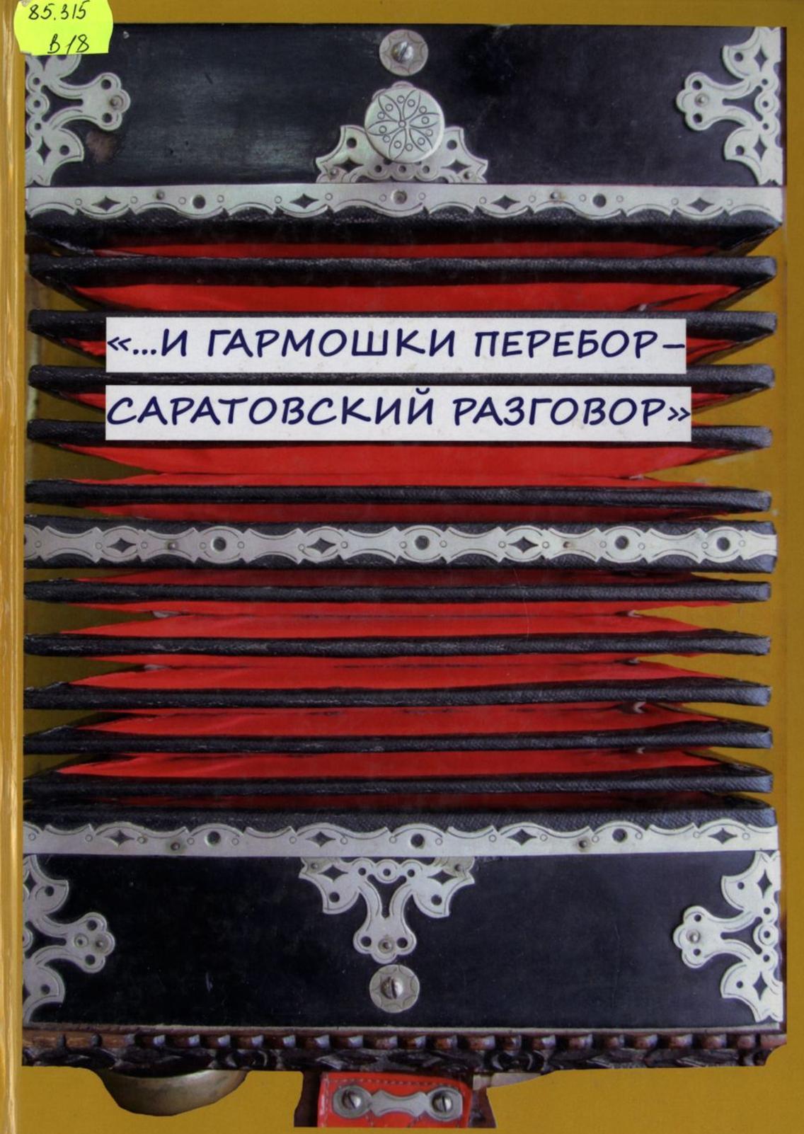 rebyatishki-ustroili-gruppovuyu-orgiyu-na-hate-smotret-seks-s-tetenkami