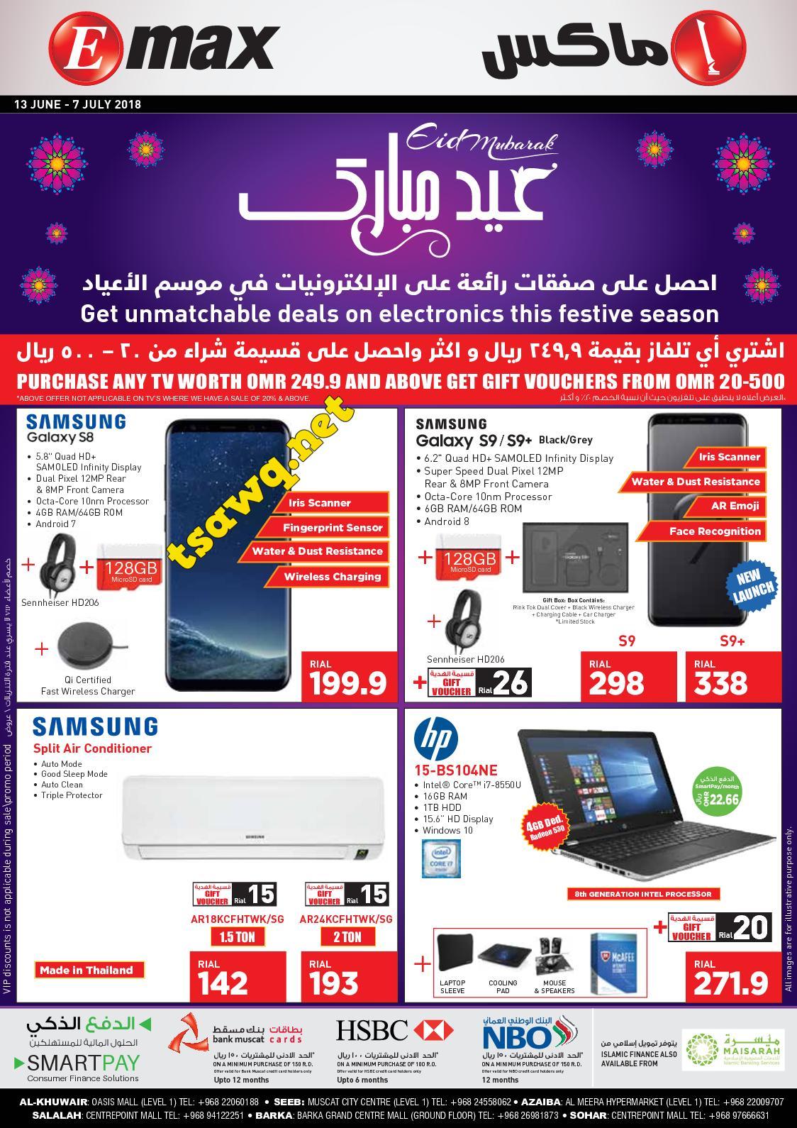 Calamo Tsawq Net Emax Oman 12 6 2018 Samsung Galaxy Grand Prime Quad Core Ghz Processor 8 Mp Camera Android Kitkat Ready