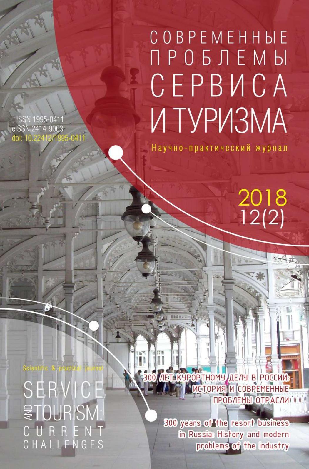Медицинский туризм в России: куда стоит поехать для поправки здоровья