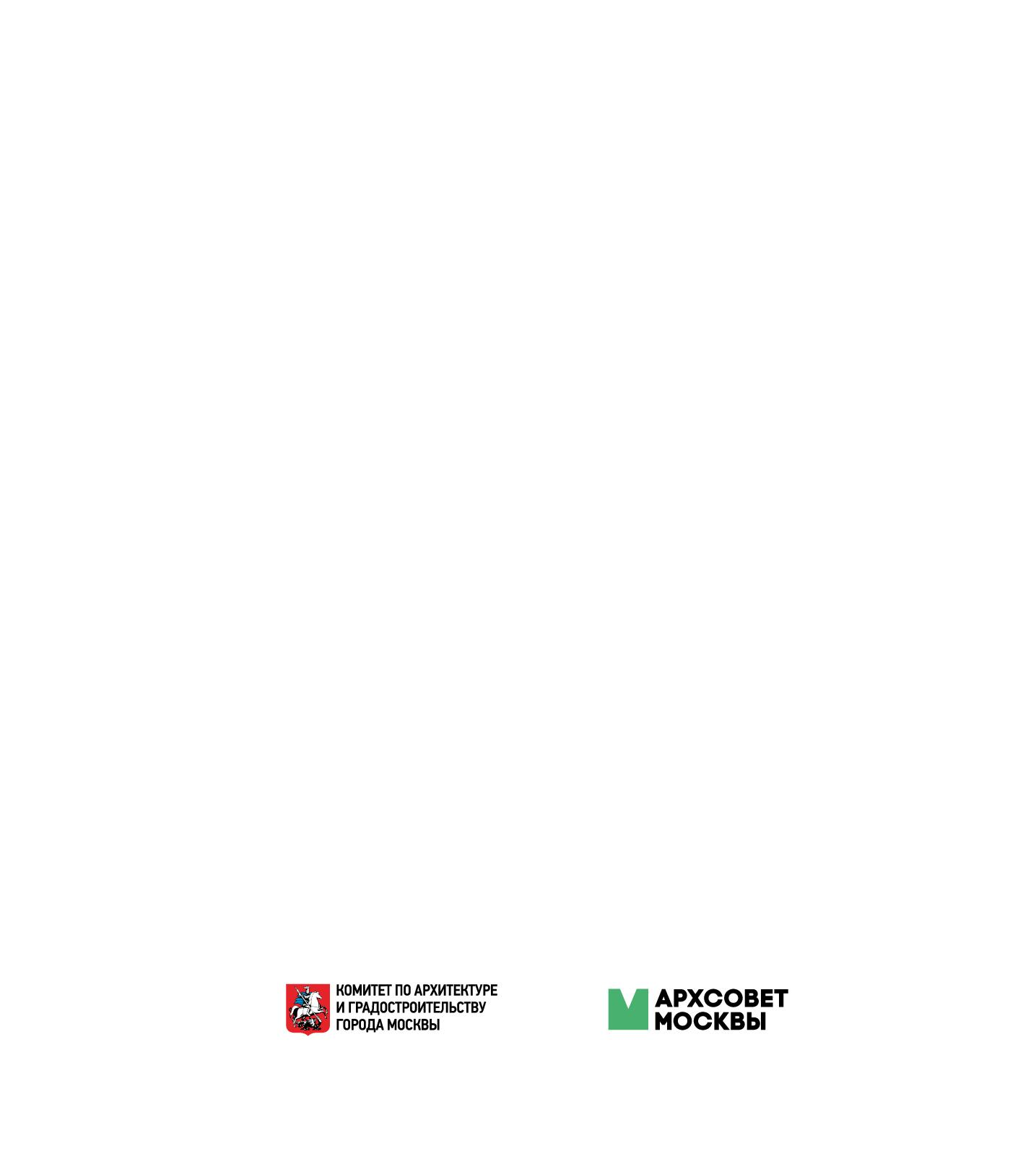34cd64494411 Calaméo - Монография «Зарядье»