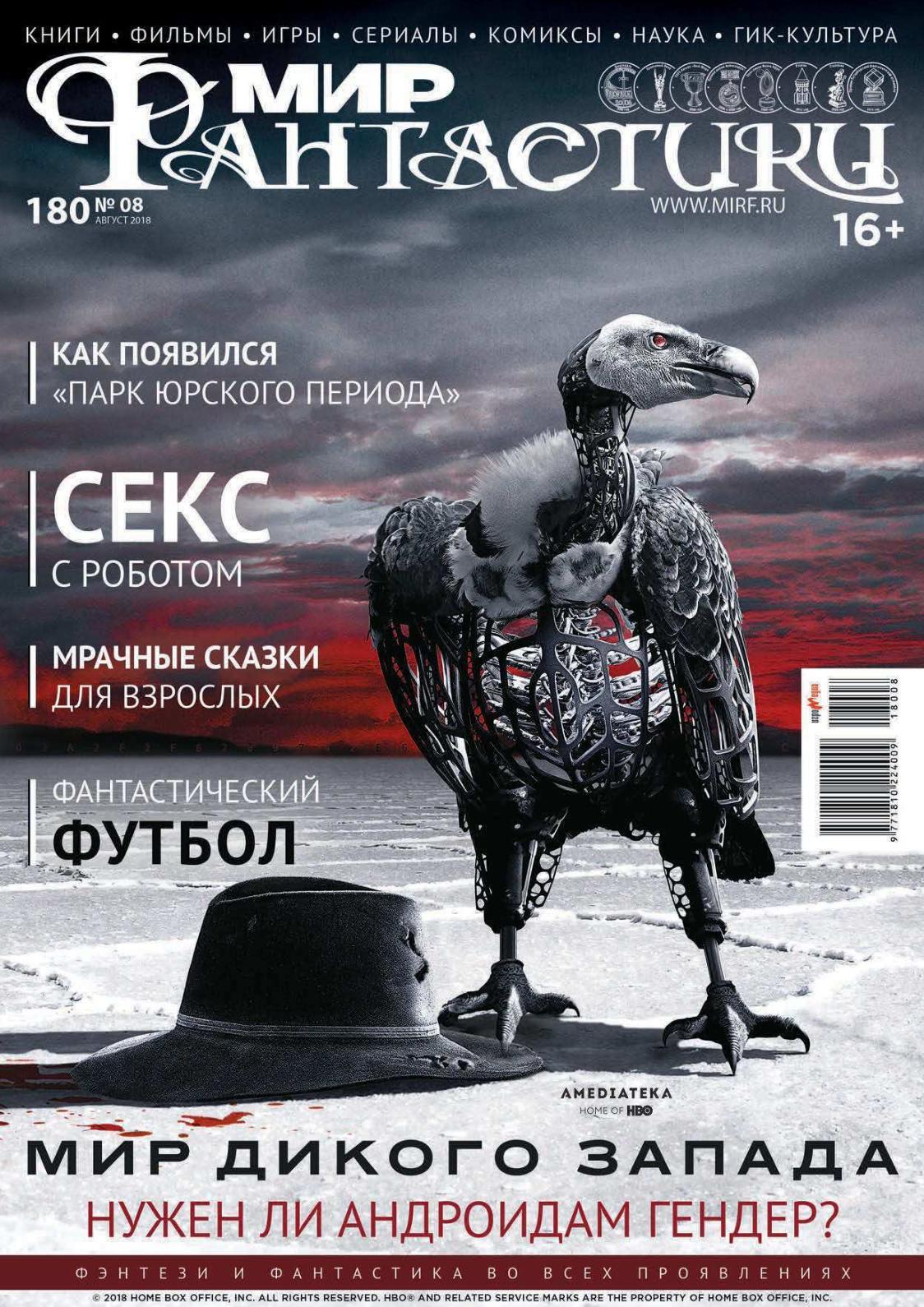 porno-magnat-tehno-svezhie-podborki-konchaniy-na-litso